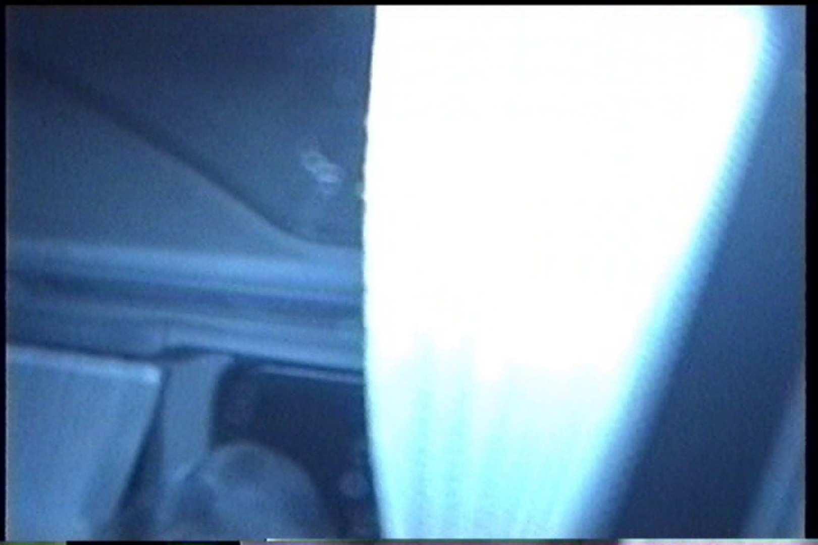 「充血監督」さんの深夜の運動会!! vol.231 セックスする女性達 戯れ無修正画像 93画像 28