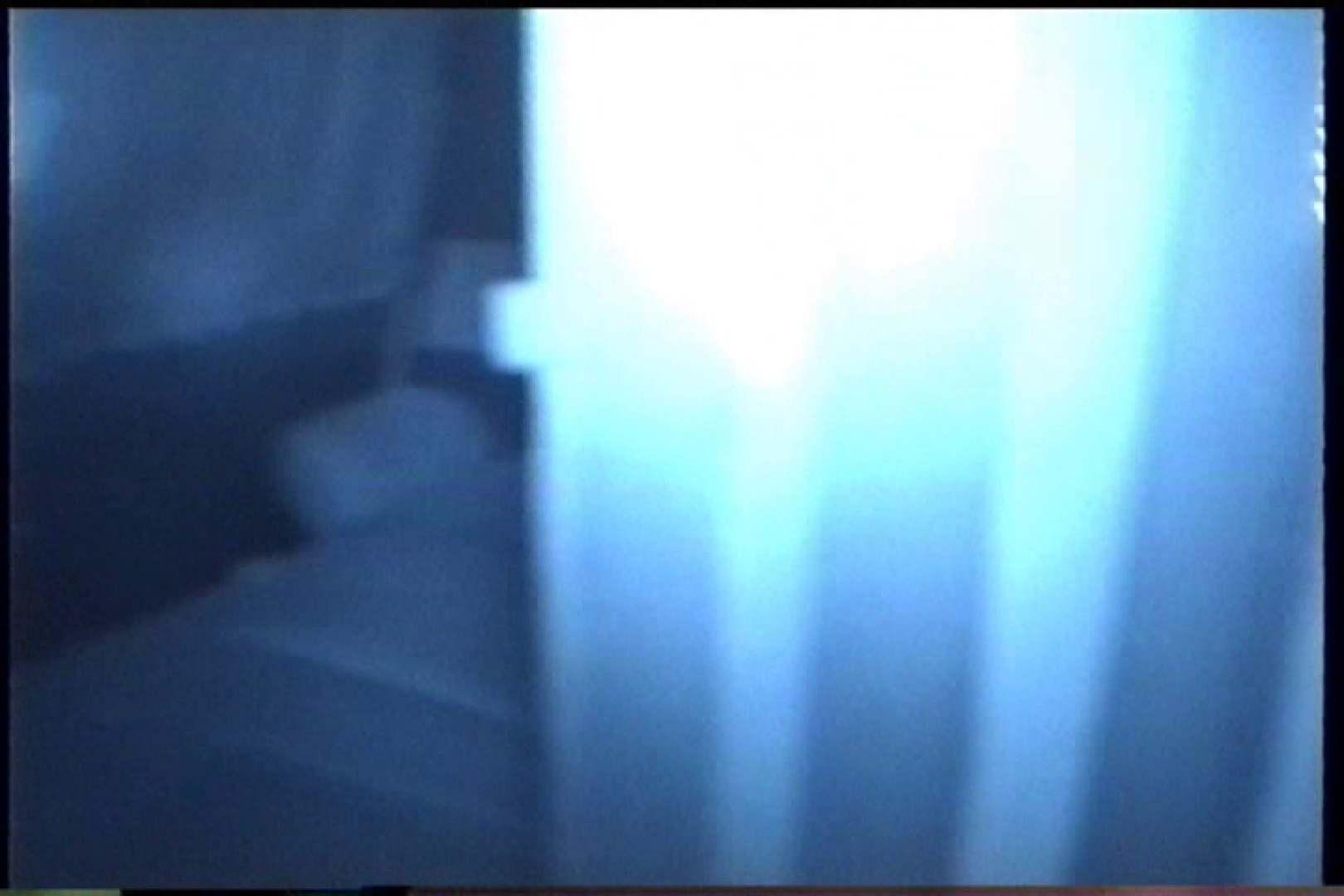 「充血監督」さんの深夜の運動会!! vol.231 カップル | エッチなお姉さん  93画像 46