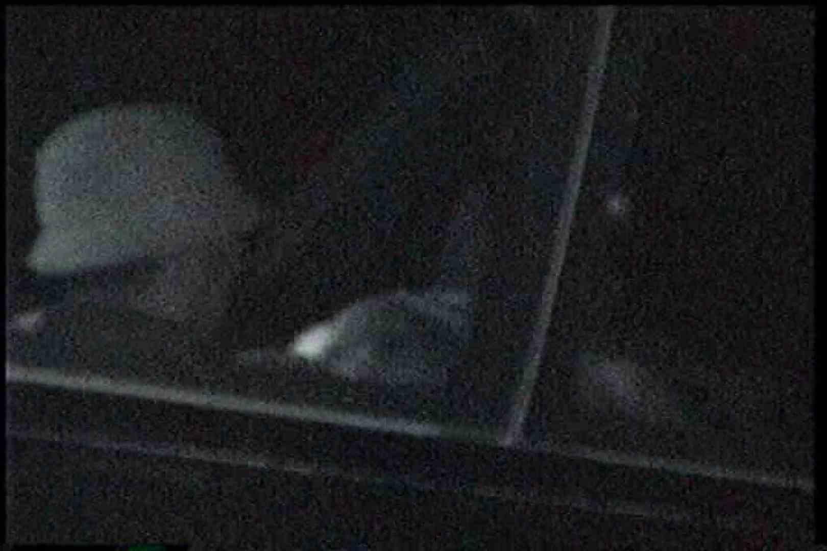 「充血監督」さんの深夜の運動会!! vol.234 車の中 すけべAV動画紹介 33画像 23
