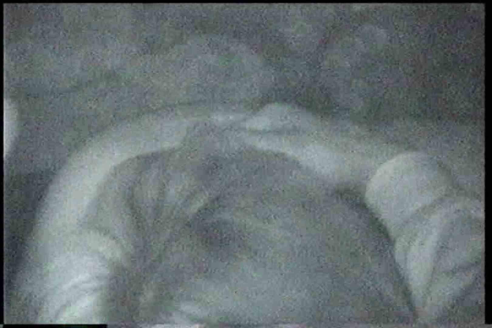「充血監督」さんの深夜の運動会!! vol.234 ギャルズ  33画像 24