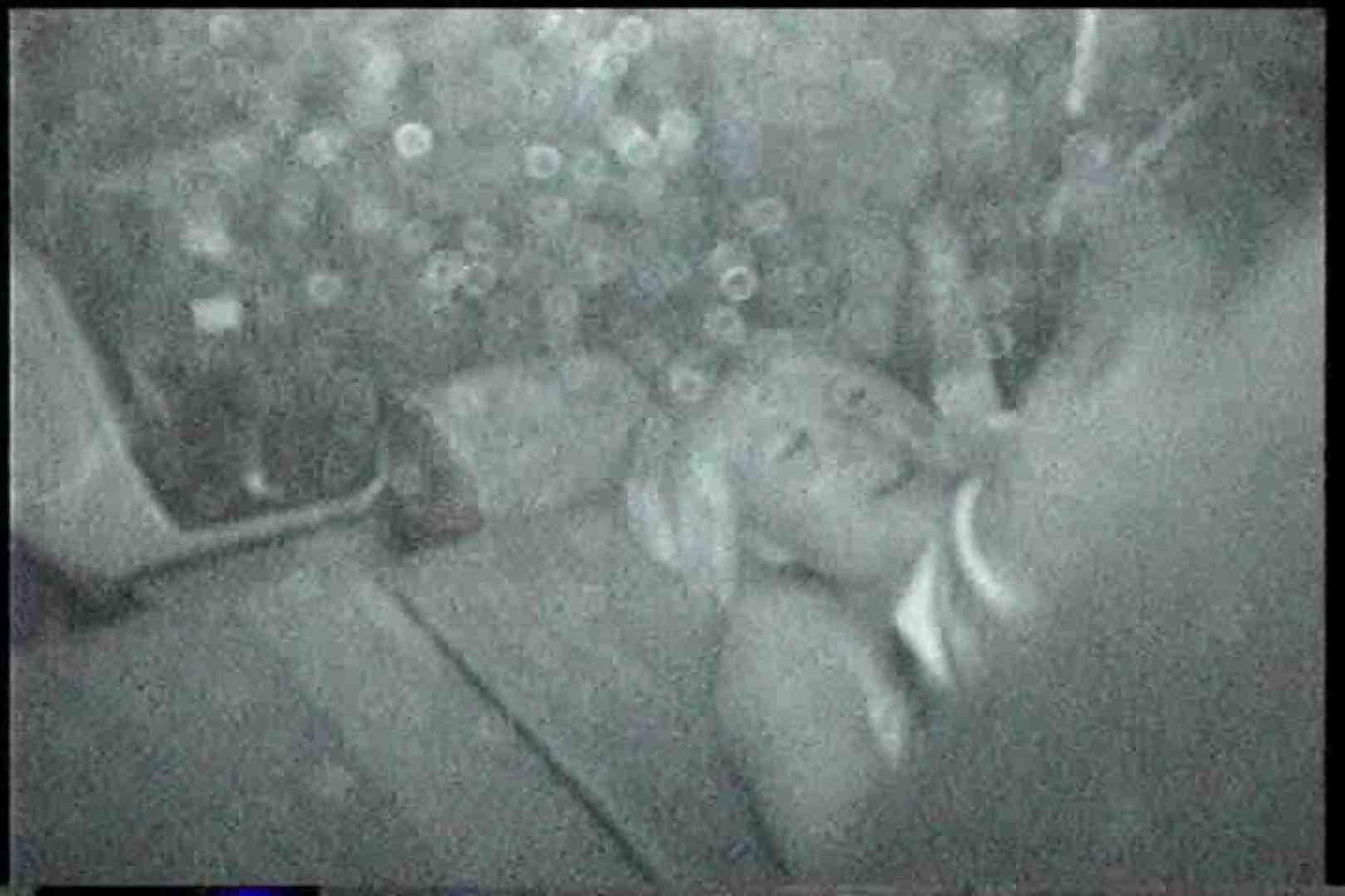 「充血監督」さんの深夜の運動会!! vol.234 ギャルズ   エッチなお姉さん  33画像 31