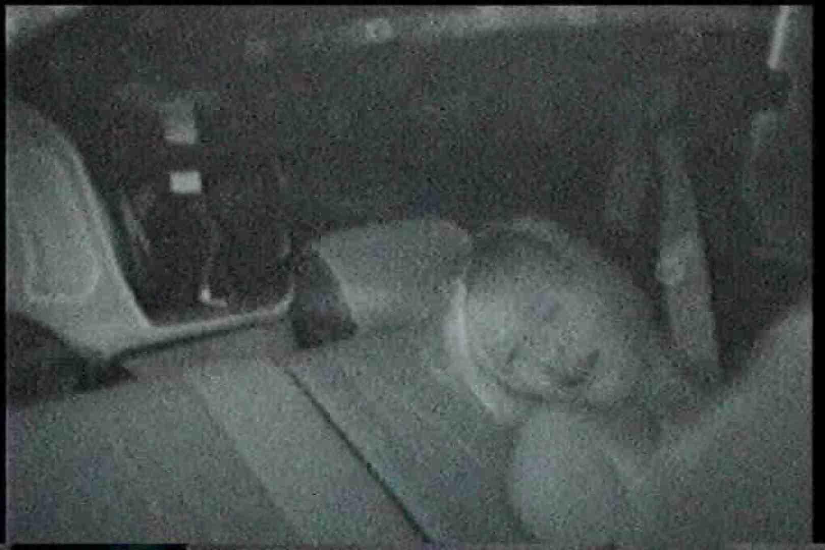 「充血監督」さんの深夜の運動会!! vol.234 セックスする女性達 すけべAV動画紹介 33画像 32