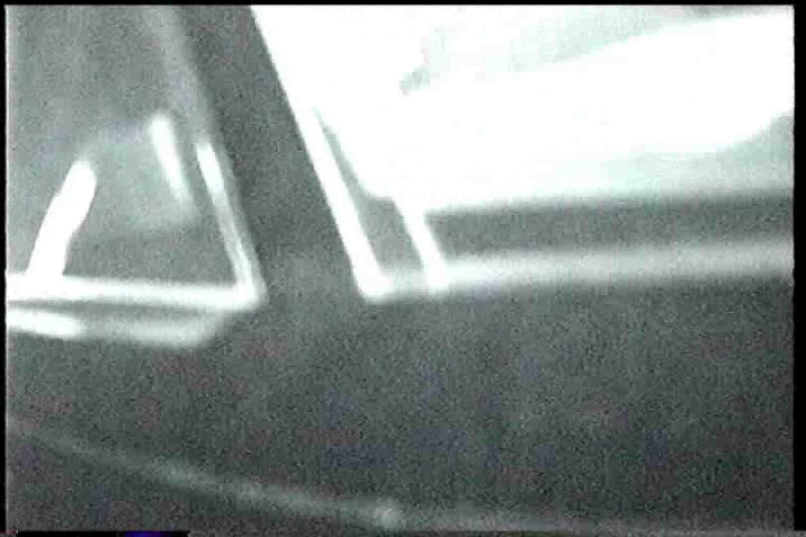 「充血監督」さんの深夜の運動会!! vol.234 フェラ特集 ヌード画像 33画像 33