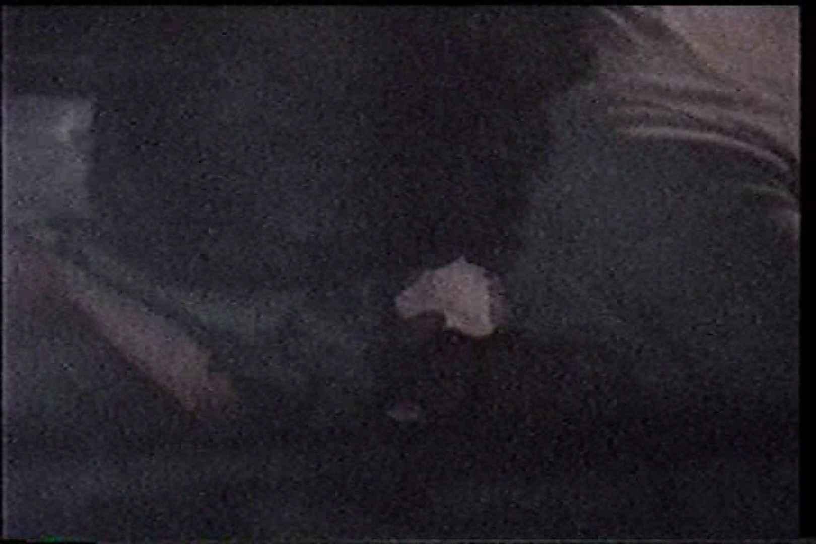 「充血監督」さんの深夜の運動会!! vol.237 エッチなお姉さん オメコ無修正動画無料 47画像 11