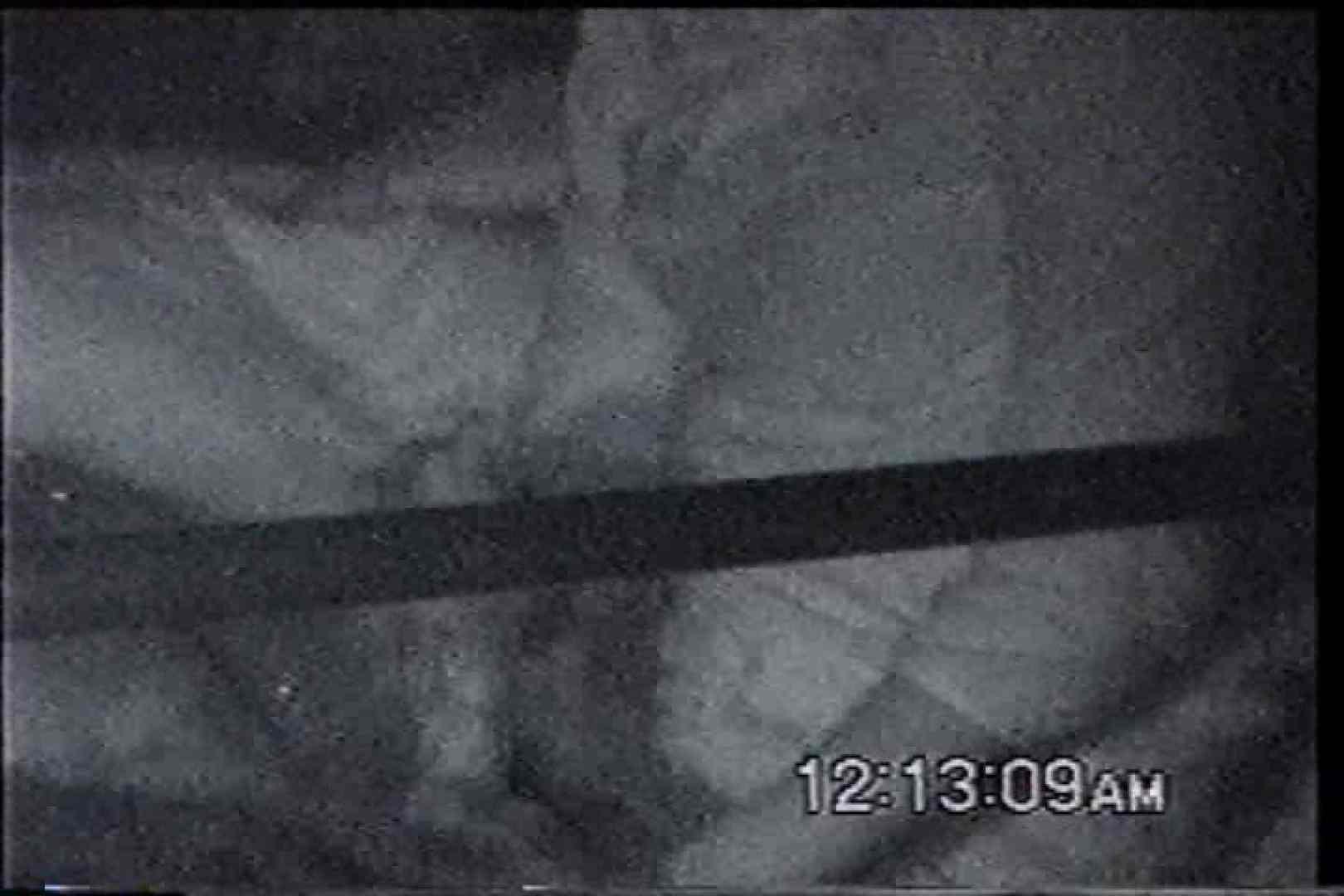 「充血監督」さんの深夜の運動会!! vol.237 セックスする女性達 オマンコ無修正動画無料 47画像 36