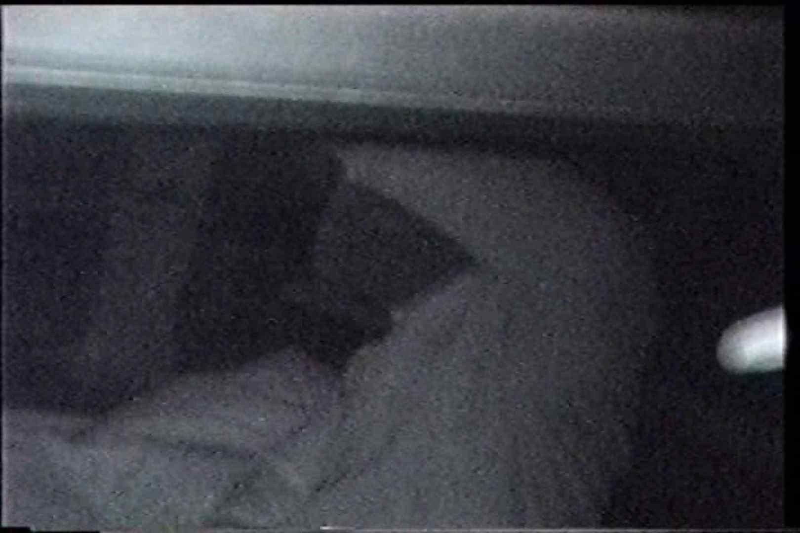「充血監督」さんの深夜の運動会!! vol.237 手マン おめこ無修正動画無料 47画像 38