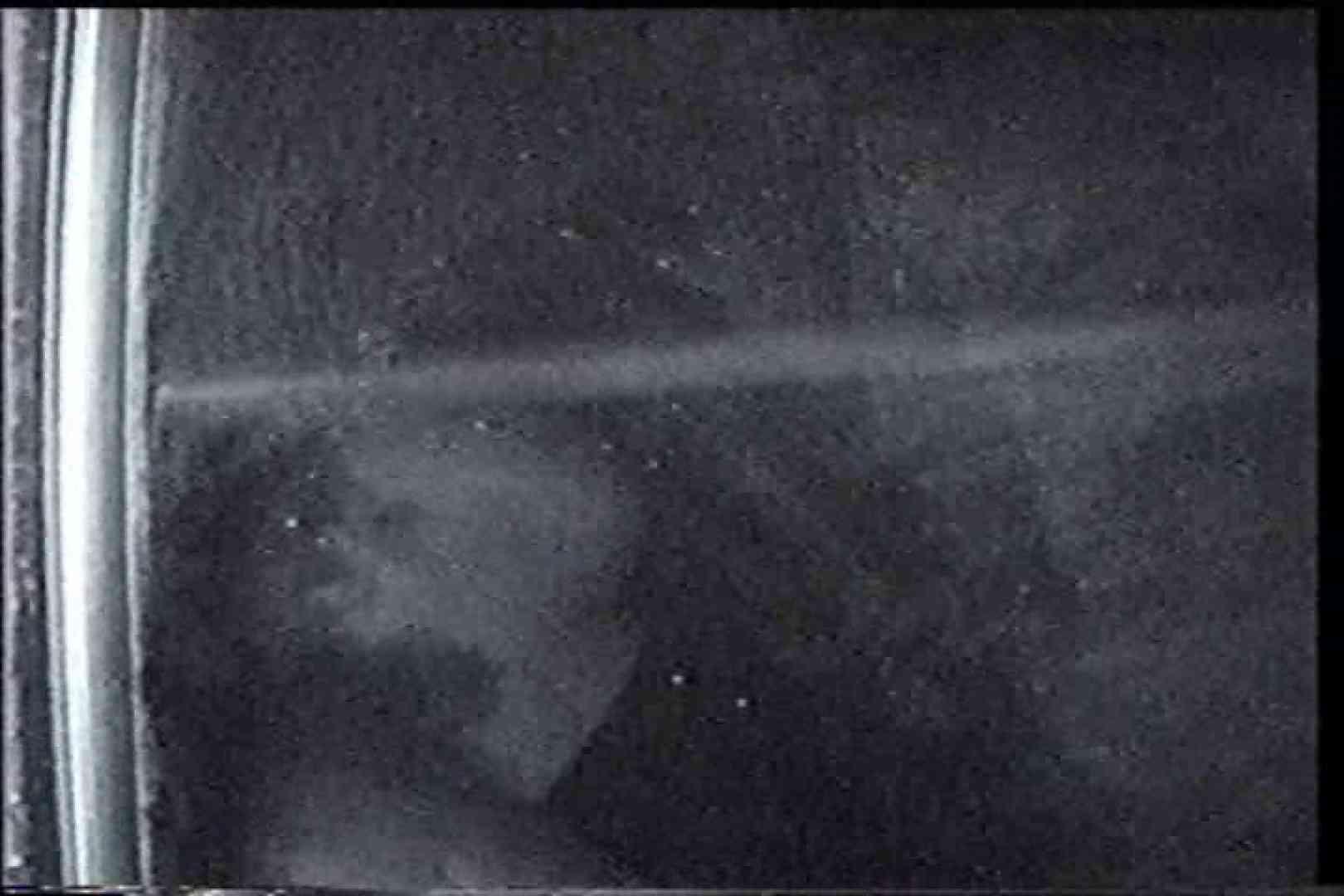 「充血監督」さんの深夜の運動会!! vol.237 カップル AV動画キャプチャ 47画像 45