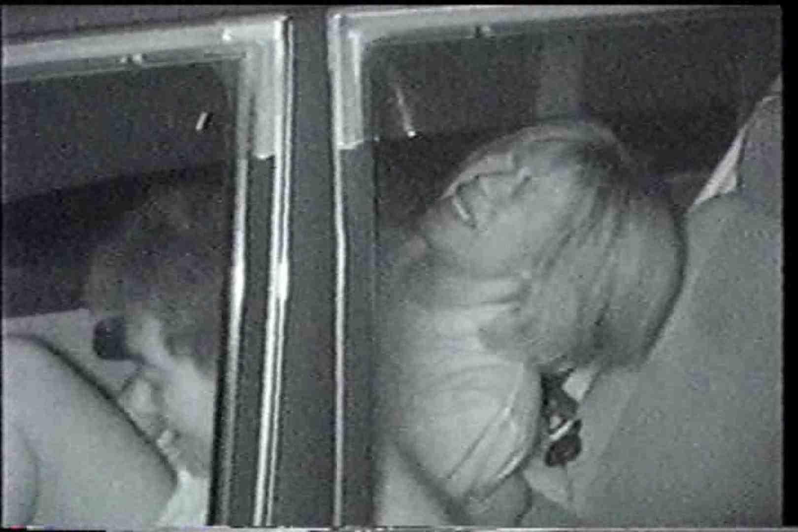 「充血監督」さんの深夜の運動会!! vol.238 セックスする女性達  99画像 15