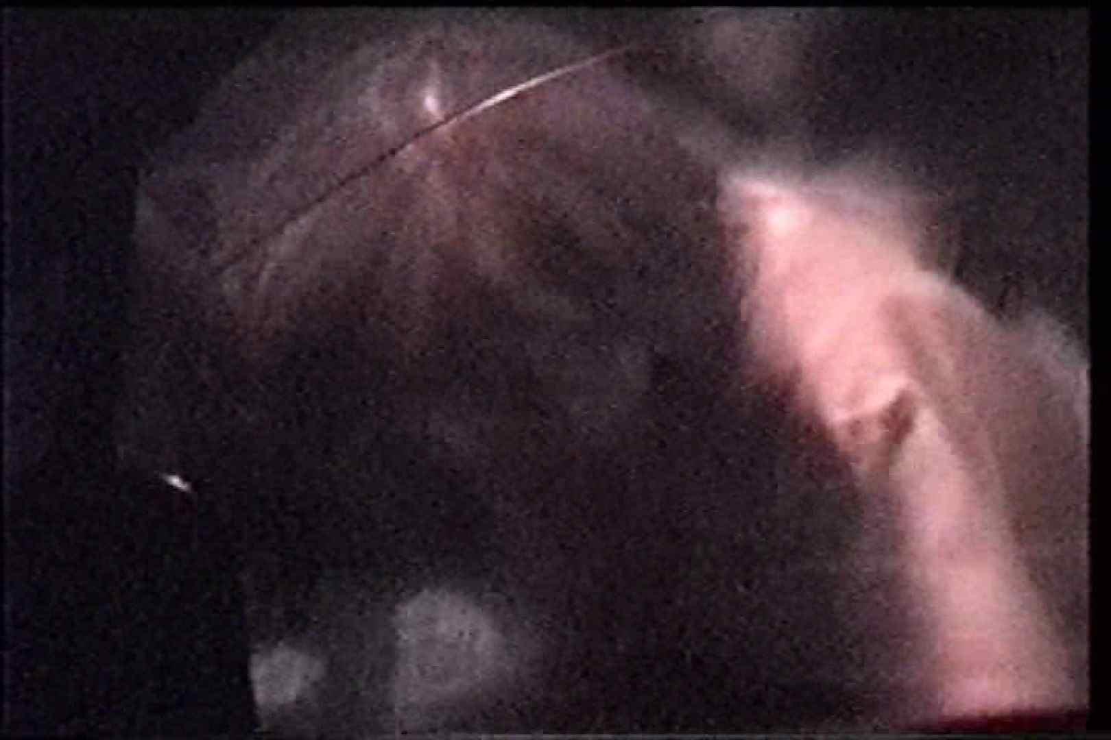 「充血監督」さんの深夜の運動会!! vol.238 セックスする女性達  99画像 20