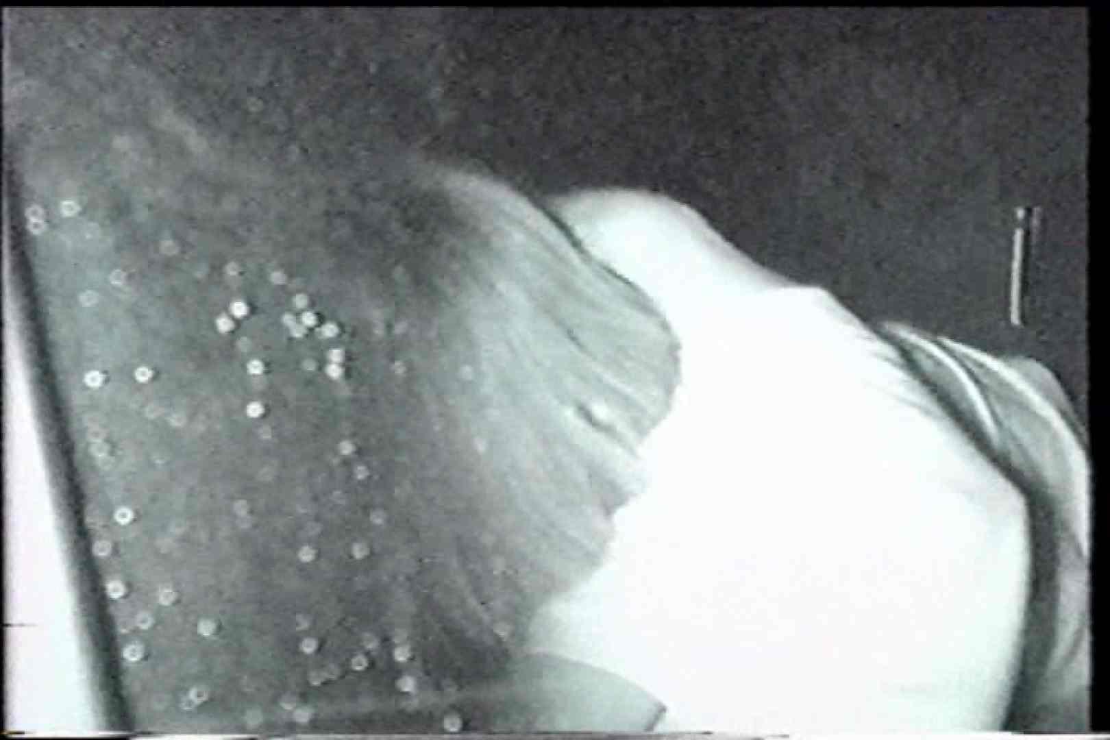 「充血監督」さんの深夜の運動会!! vol.238 エッチなお姉さん エロ無料画像 99画像 72