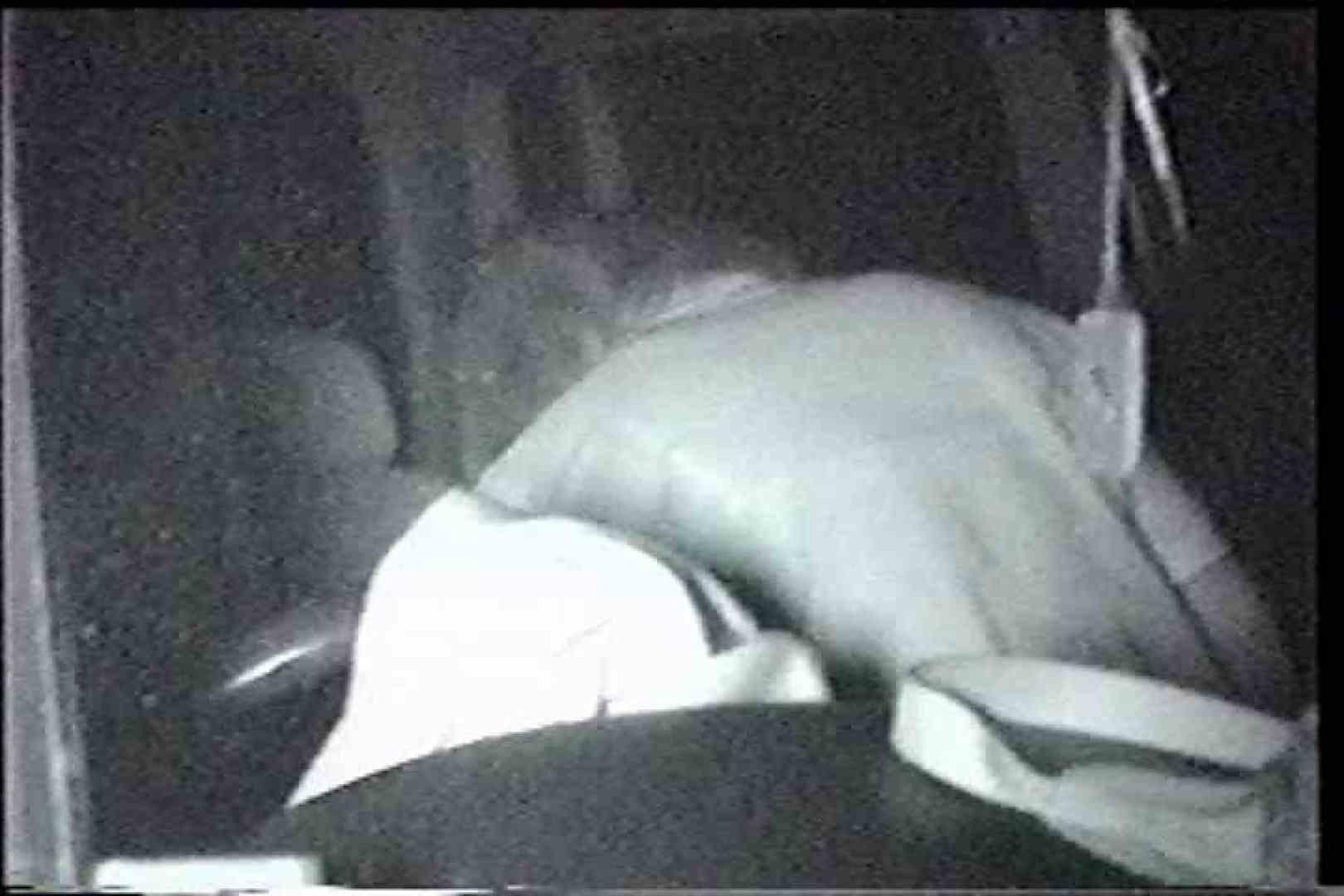 「充血監督」さんの深夜の運動会!! vol.238 カップル 戯れ無修正画像 99画像 78