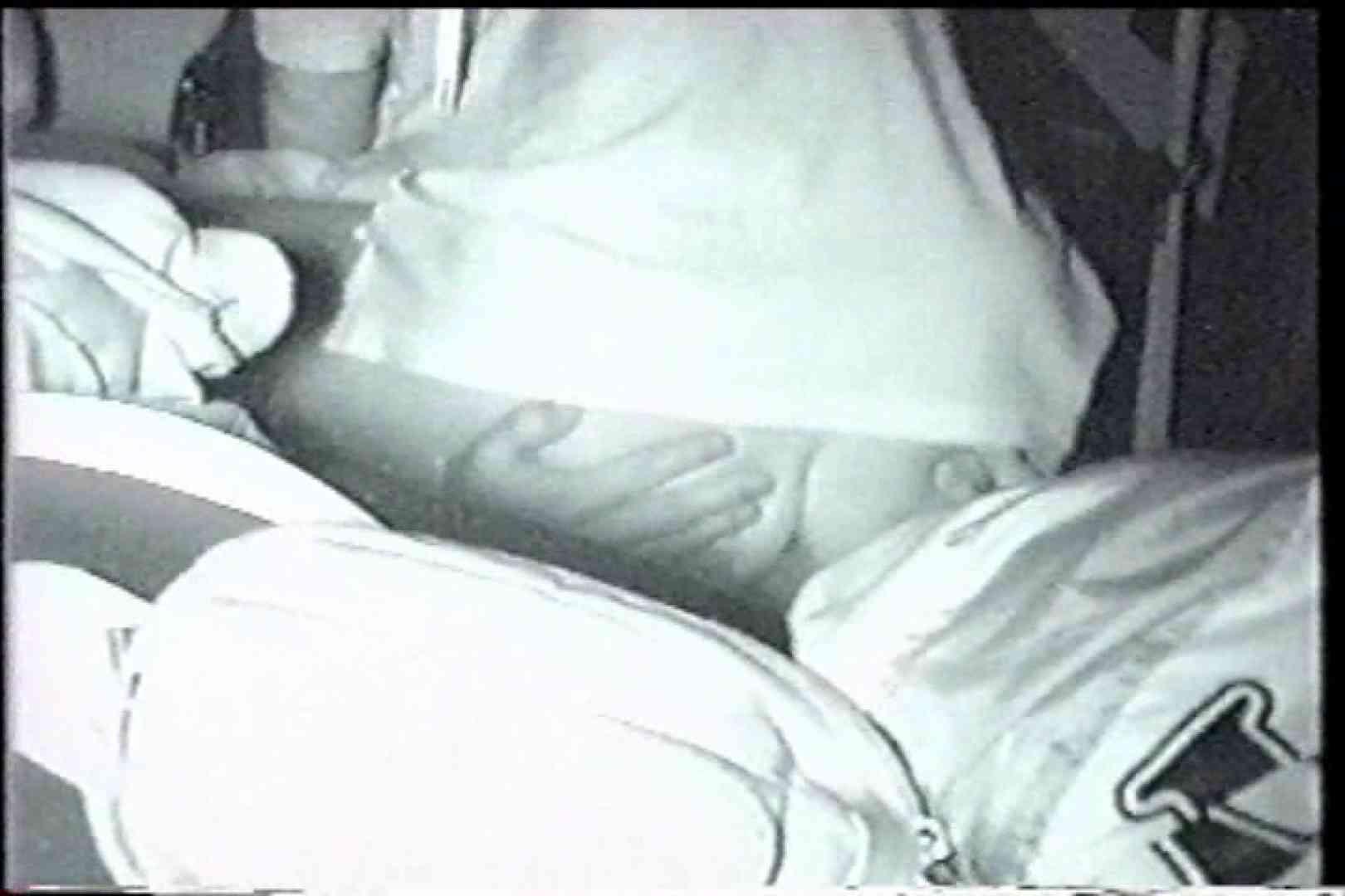 「充血監督」さんの深夜の運動会!! vol.238 セックスする女性達 | ギャルズ  99画像 81