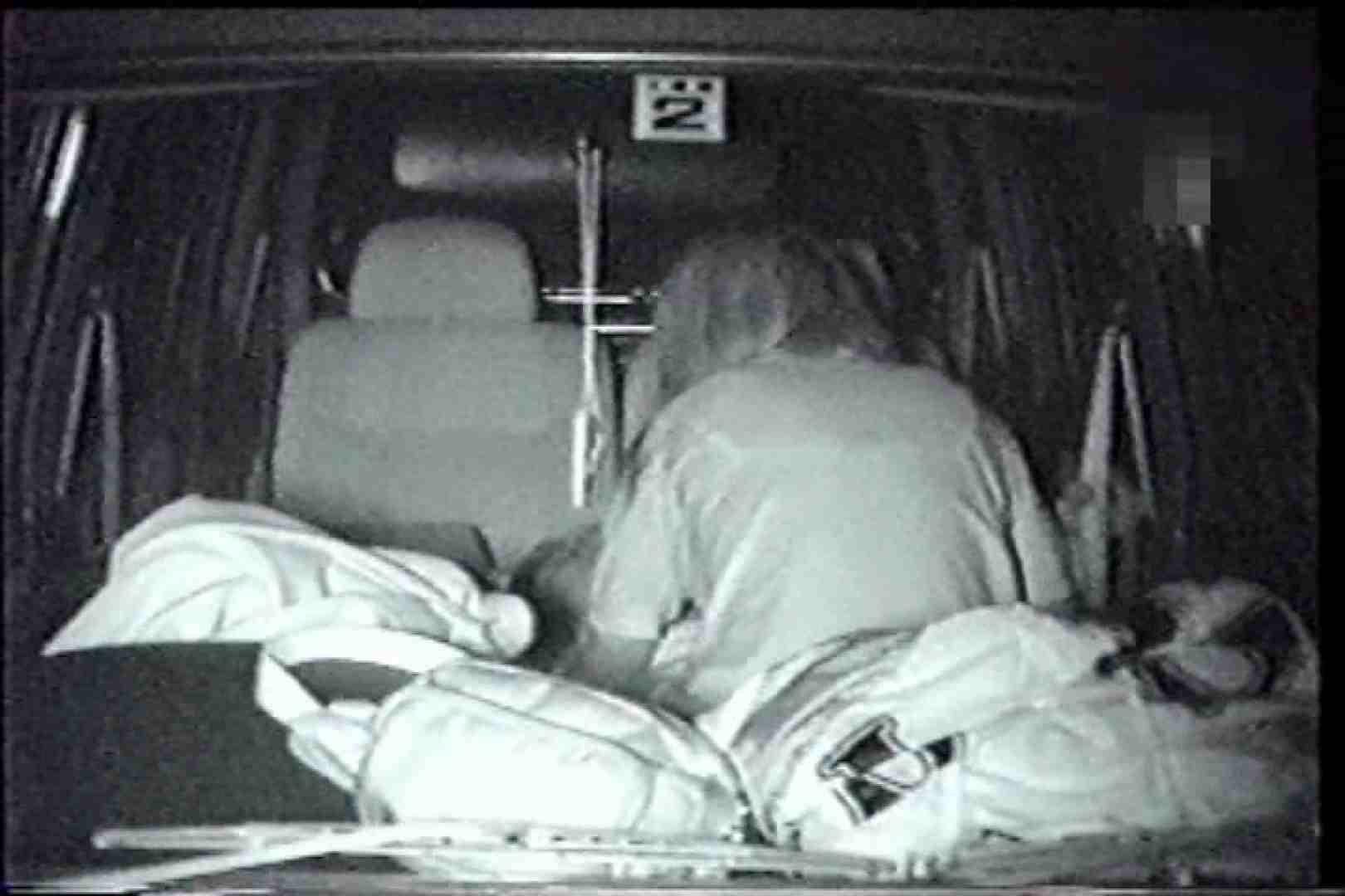 「充血監督」さんの深夜の運動会!! vol.238 カップル 戯れ無修正画像 99画像 88