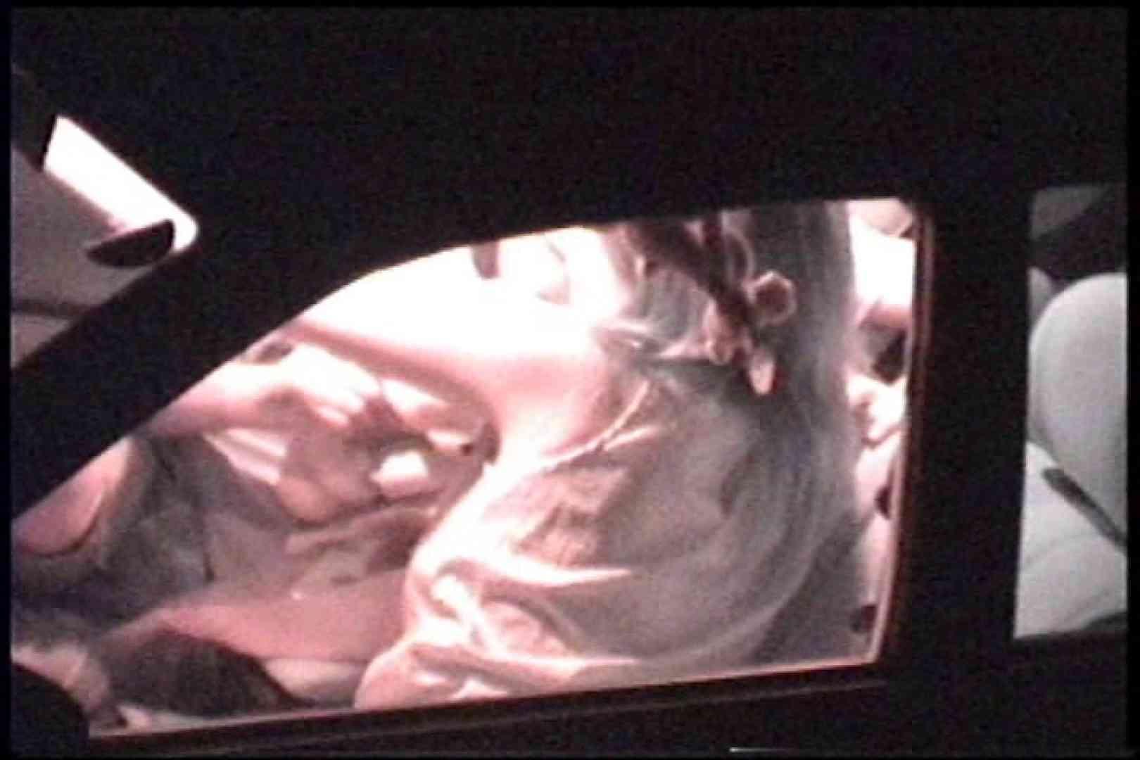 「充血監督」さんの深夜の運動会!! vol.242 セックスする女性達  49画像 5