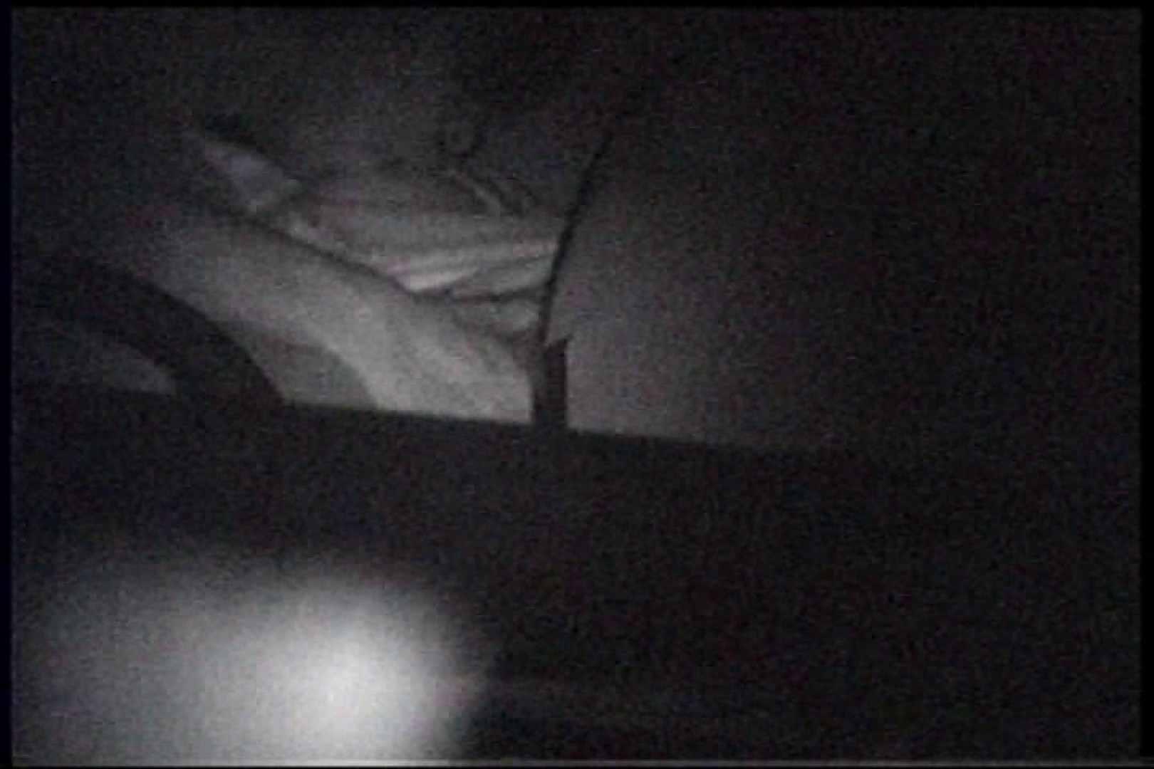 「充血監督」さんの深夜の運動会!! vol.244 エッチなお姉さん オマンコ動画キャプチャ 17画像 14
