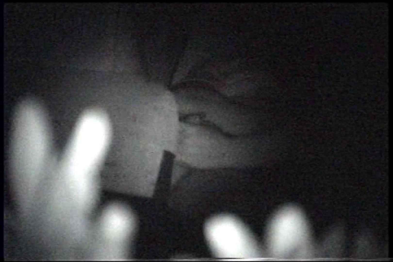 「充血監督」さんの深夜の運動会!! vol.244 手マン おめこ無修正画像 17画像 17