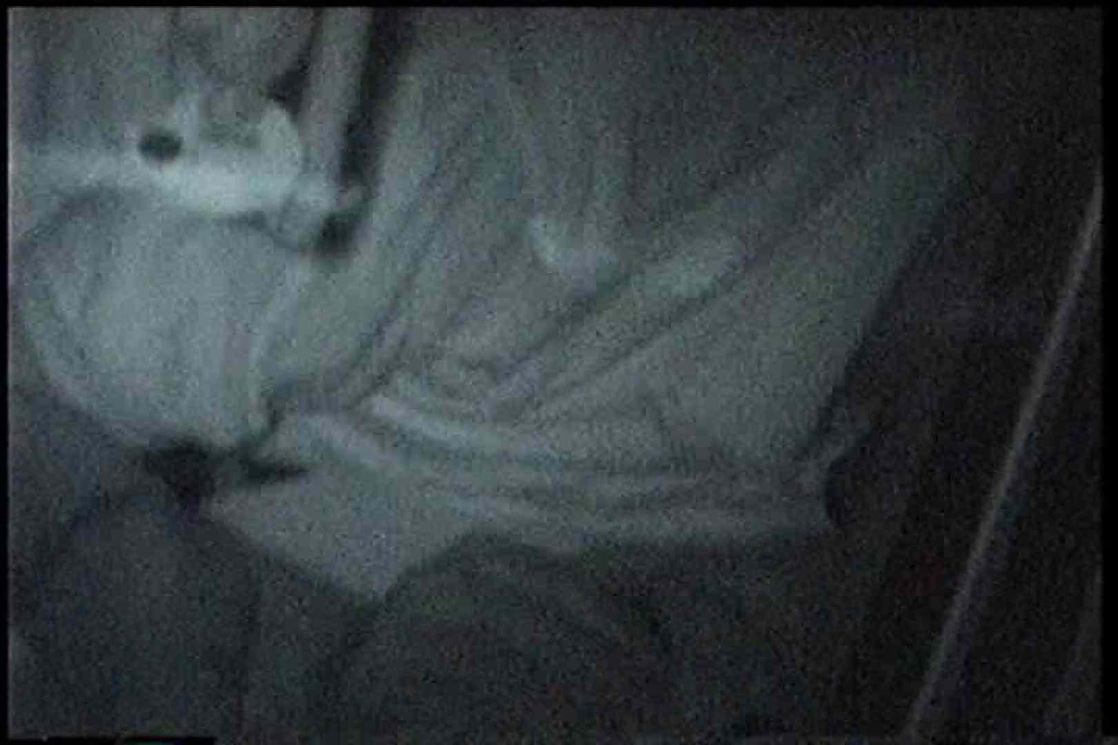 「充血監督」さんの深夜の運動会!! vol.247 ギャルズ 戯れ無修正画像 96画像 2
