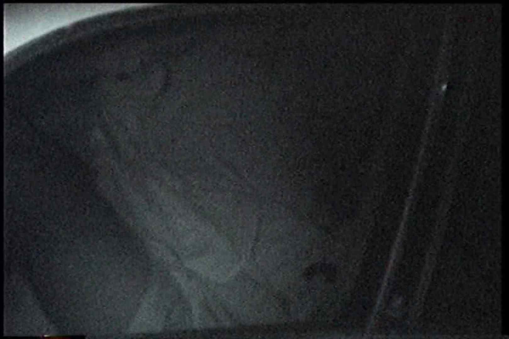 「充血監督」さんの深夜の運動会!! vol.247 手マン オメコ動画キャプチャ 96画像 14