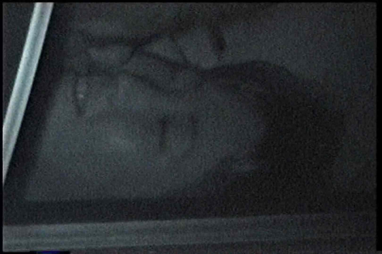 「充血監督」さんの深夜の運動会!! vol.247 ギャルズ 戯れ無修正画像 96画像 27