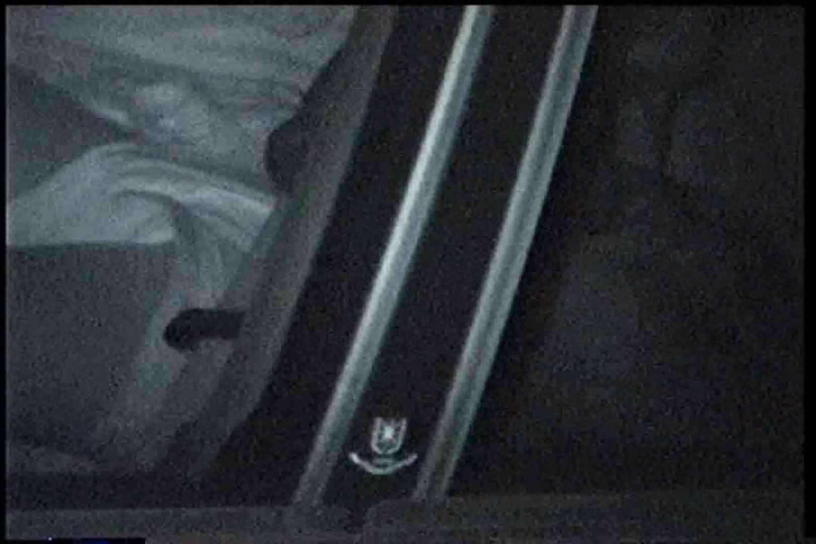 「充血監督」さんの深夜の運動会!! vol.247 手マン オメコ動画キャプチャ 96画像 59