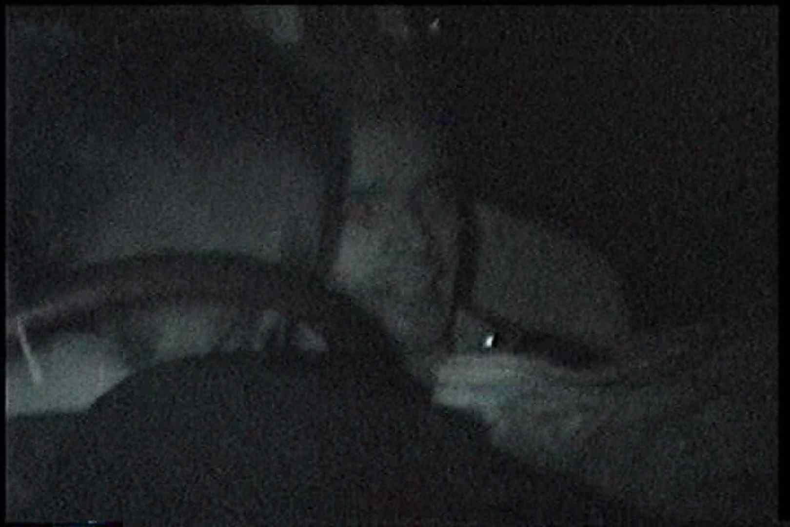 「充血監督」さんの深夜の運動会!! vol.248 エッチなお姉さん | ギャルズ  40画像 1