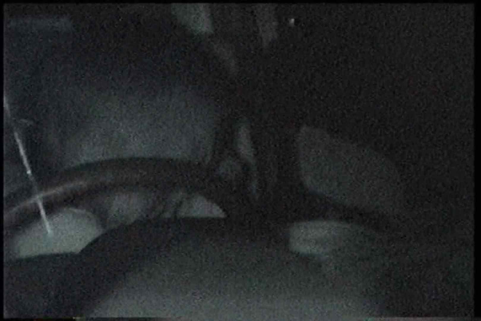「充血監督」さんの深夜の運動会!! vol.248 セックスする女性達 オマンコ動画キャプチャ 40画像 2