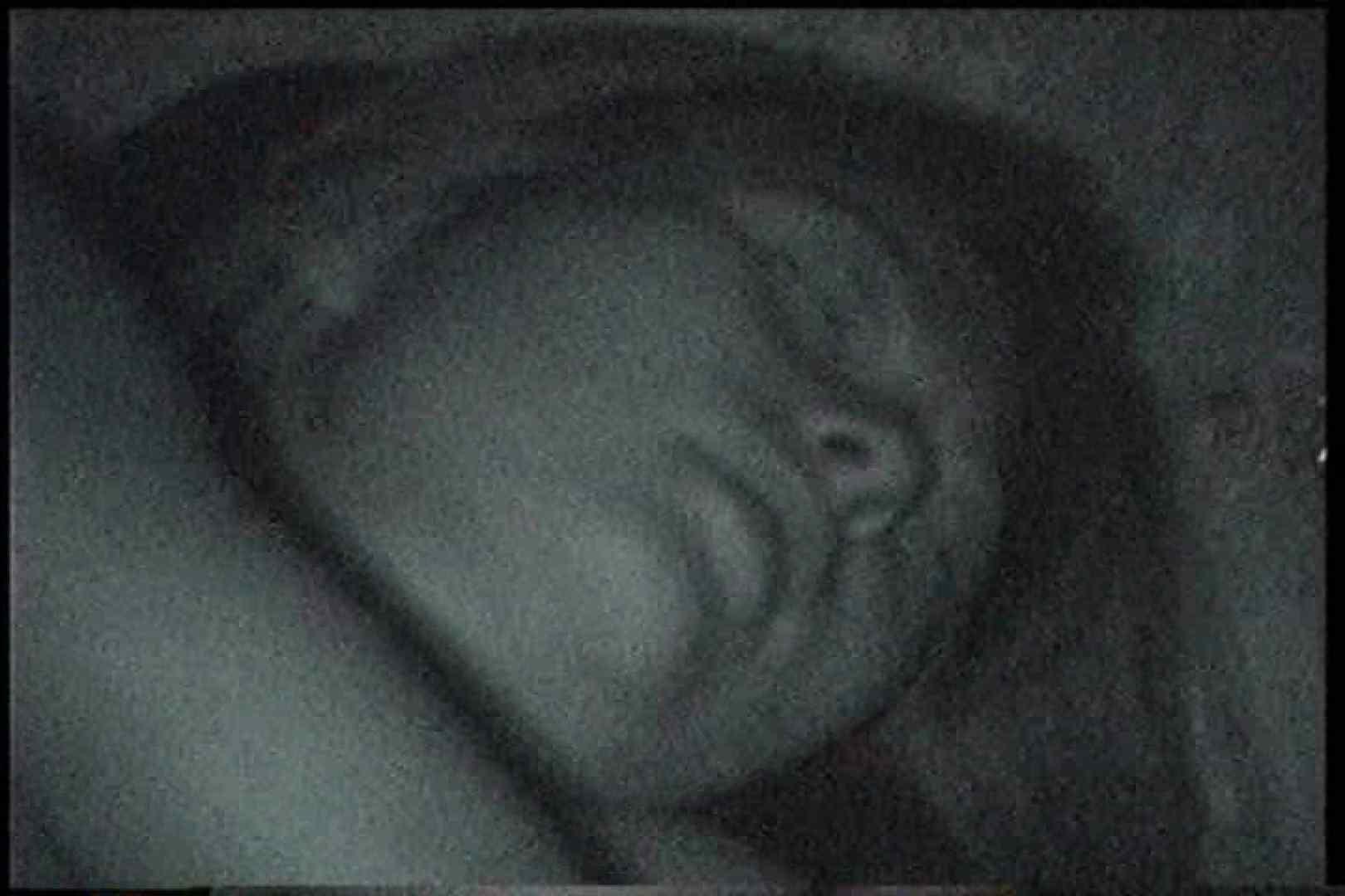 「充血監督」さんの深夜の運動会!! vol.248 セックスする女性達 オマンコ動画キャプチャ 40画像 14