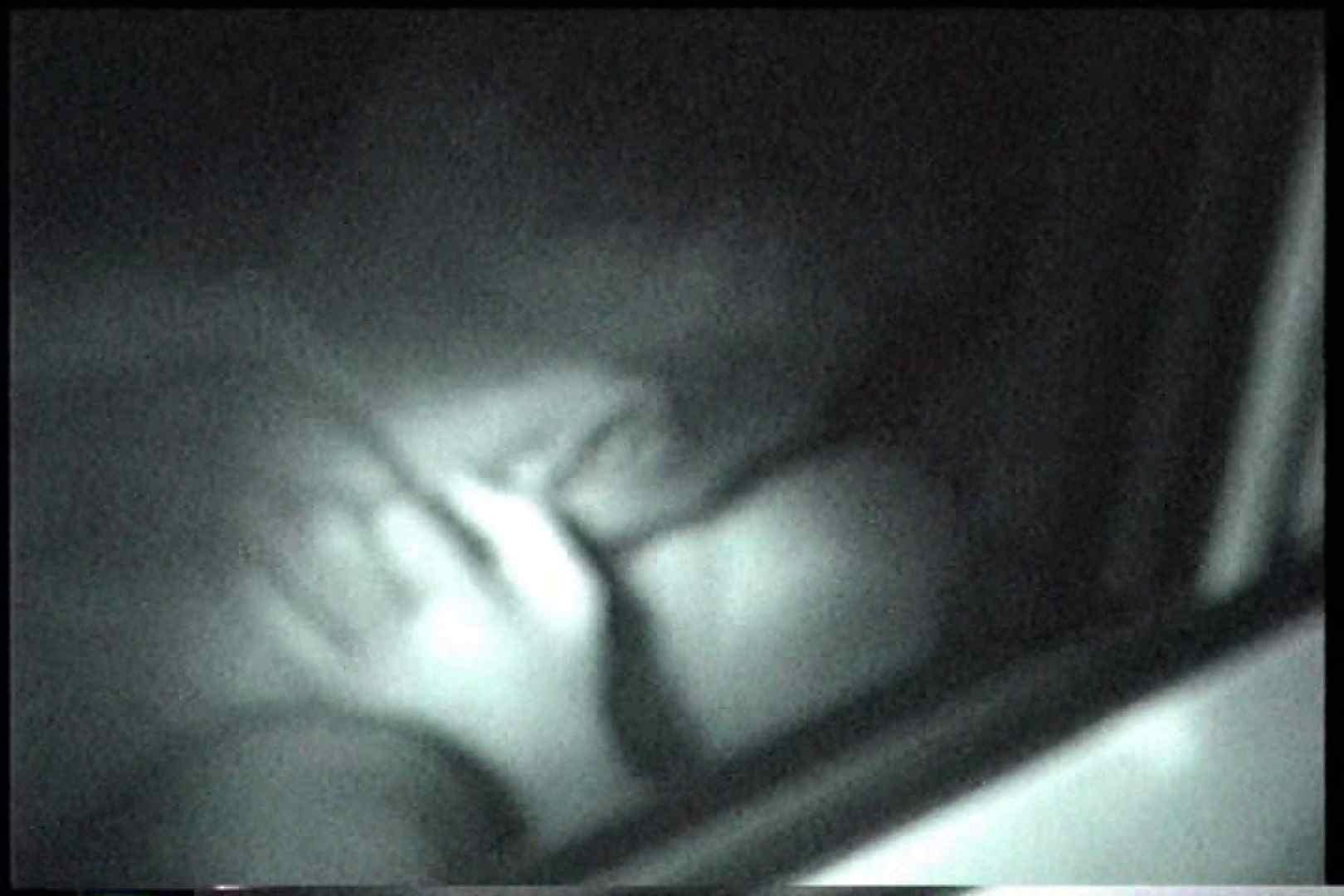 「充血監督」さんの深夜の運動会!! vol.248 セックスする女性達 オマンコ動画キャプチャ 40画像 22