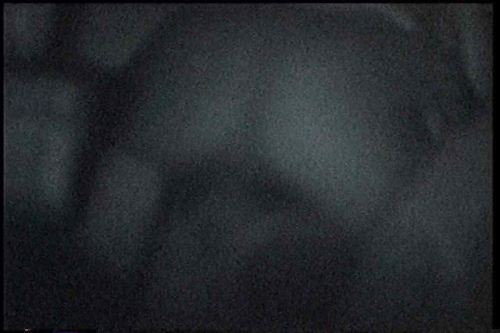 「充血監督」さんの深夜の運動会!! vol.248 セックスする女性達 オマンコ動画キャプチャ 40画像 34