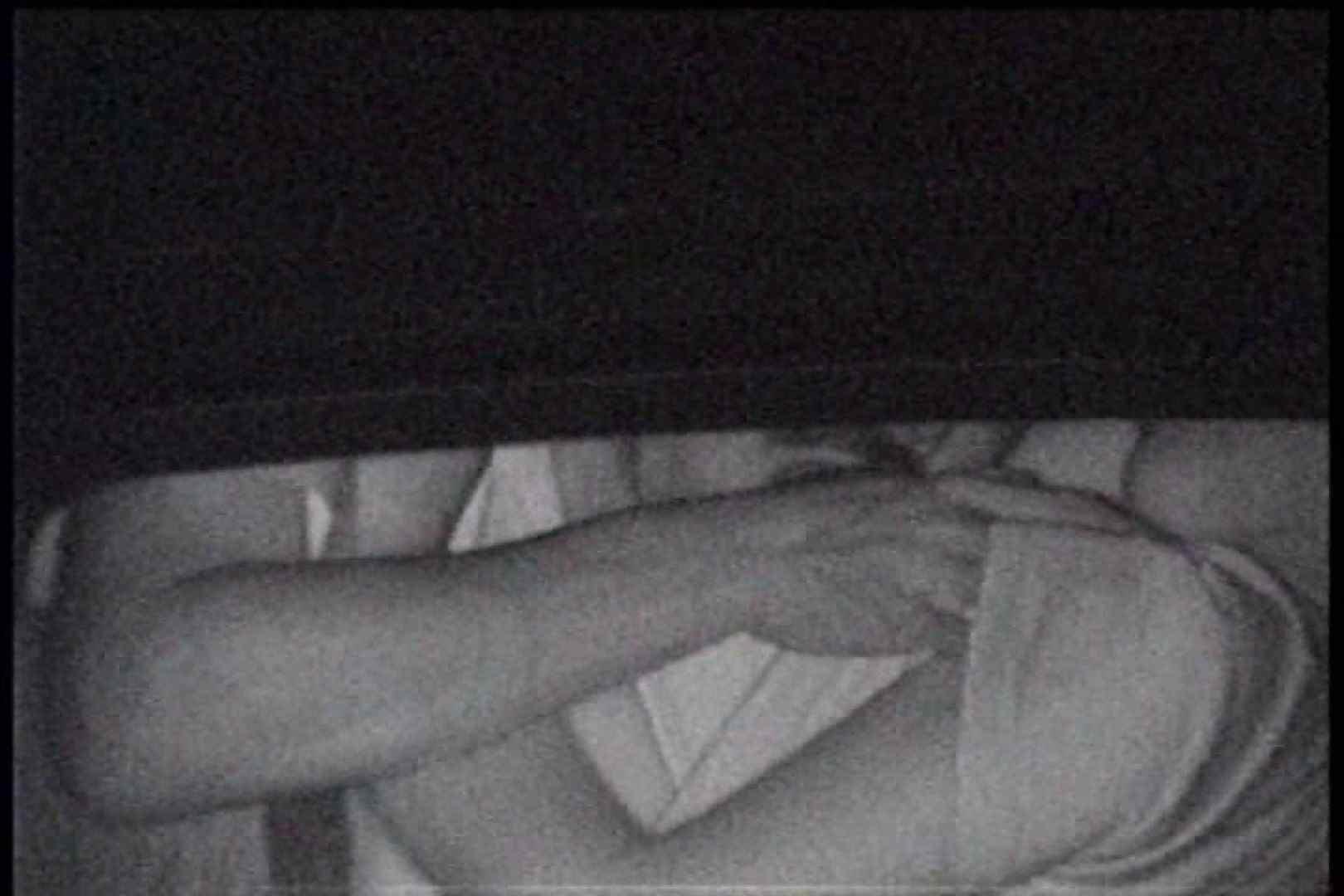 「充血監督」さんの深夜の運動会!! vol.250 ギャルズ  32画像 20