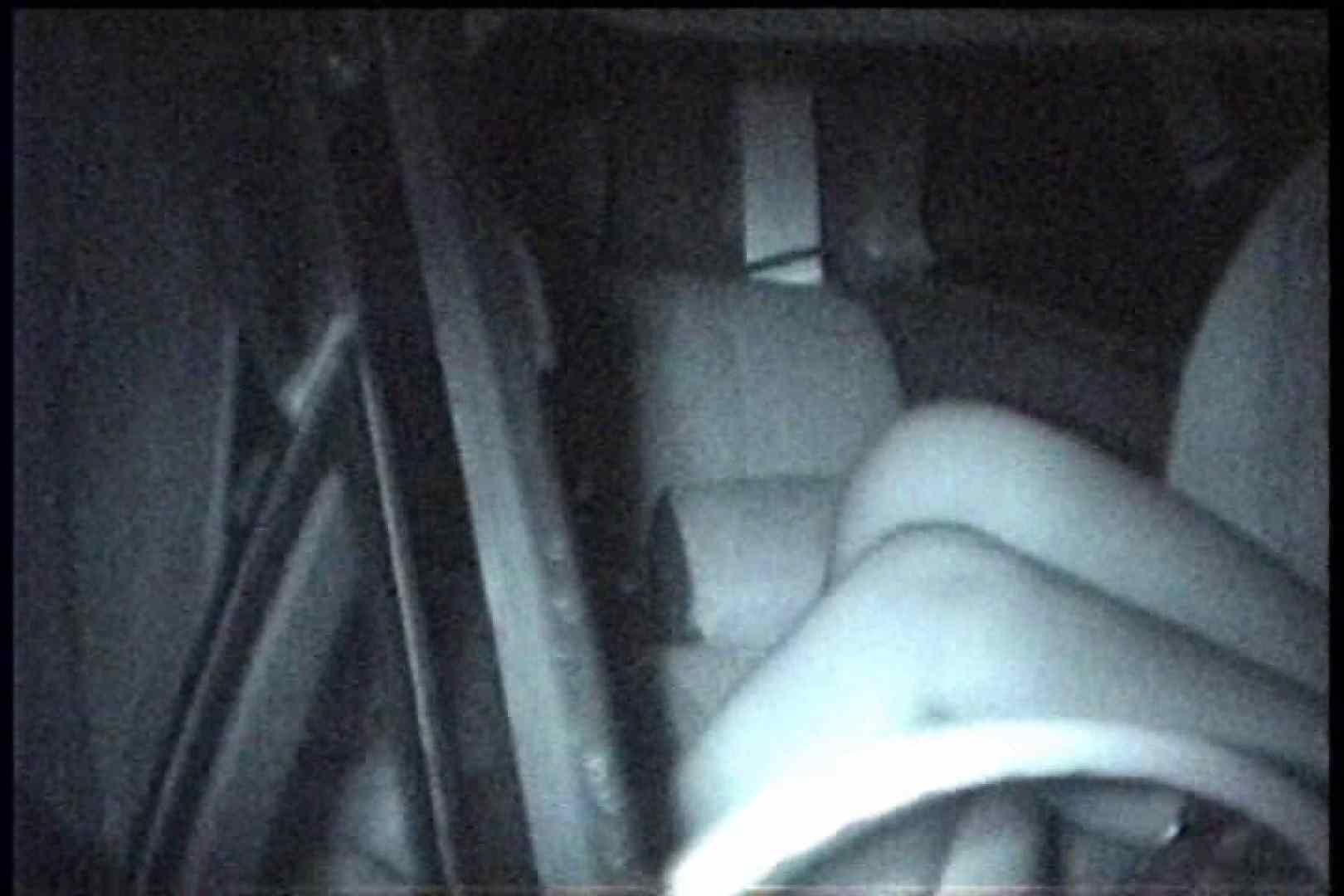 「充血監督」さんの深夜の運動会!! vol.253 アナル ワレメ無修正動画無料 70画像 23