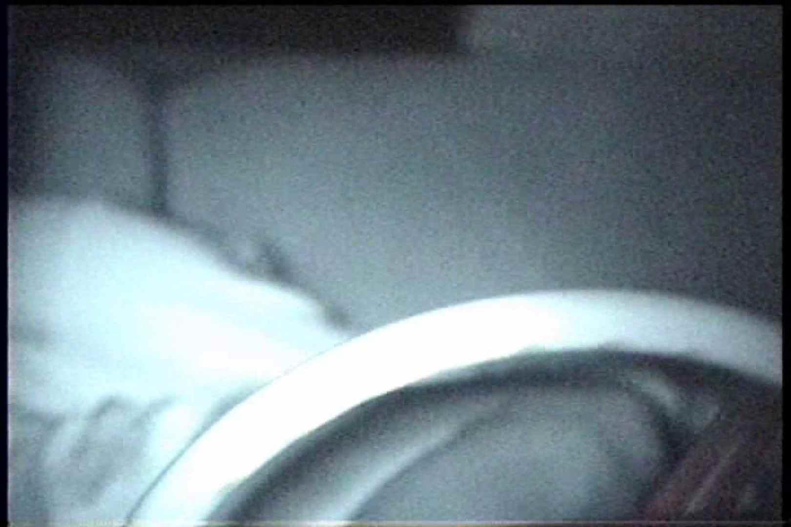 「充血監督」さんの深夜の運動会!! vol.253 ギャルズ エロ無料画像 70画像 26