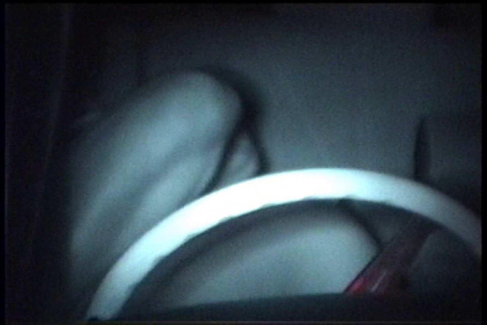 「充血監督」さんの深夜の運動会!! vol.253 カップル オマンコ無修正動画無料 70画像 46