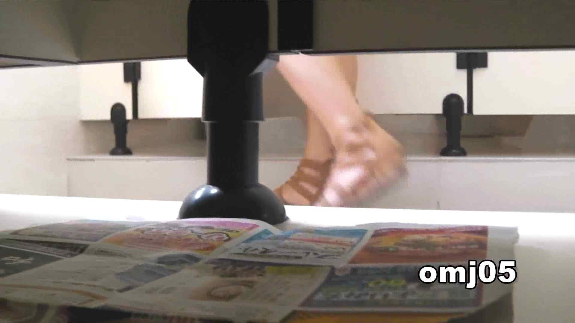 お市さんの「お尻丸出しジャンボリー」 No.5 ∑(゚Д゚)ヒェ~ッ!壁ドン!! エッチなお姉さん われめAV動画紹介 35画像 15