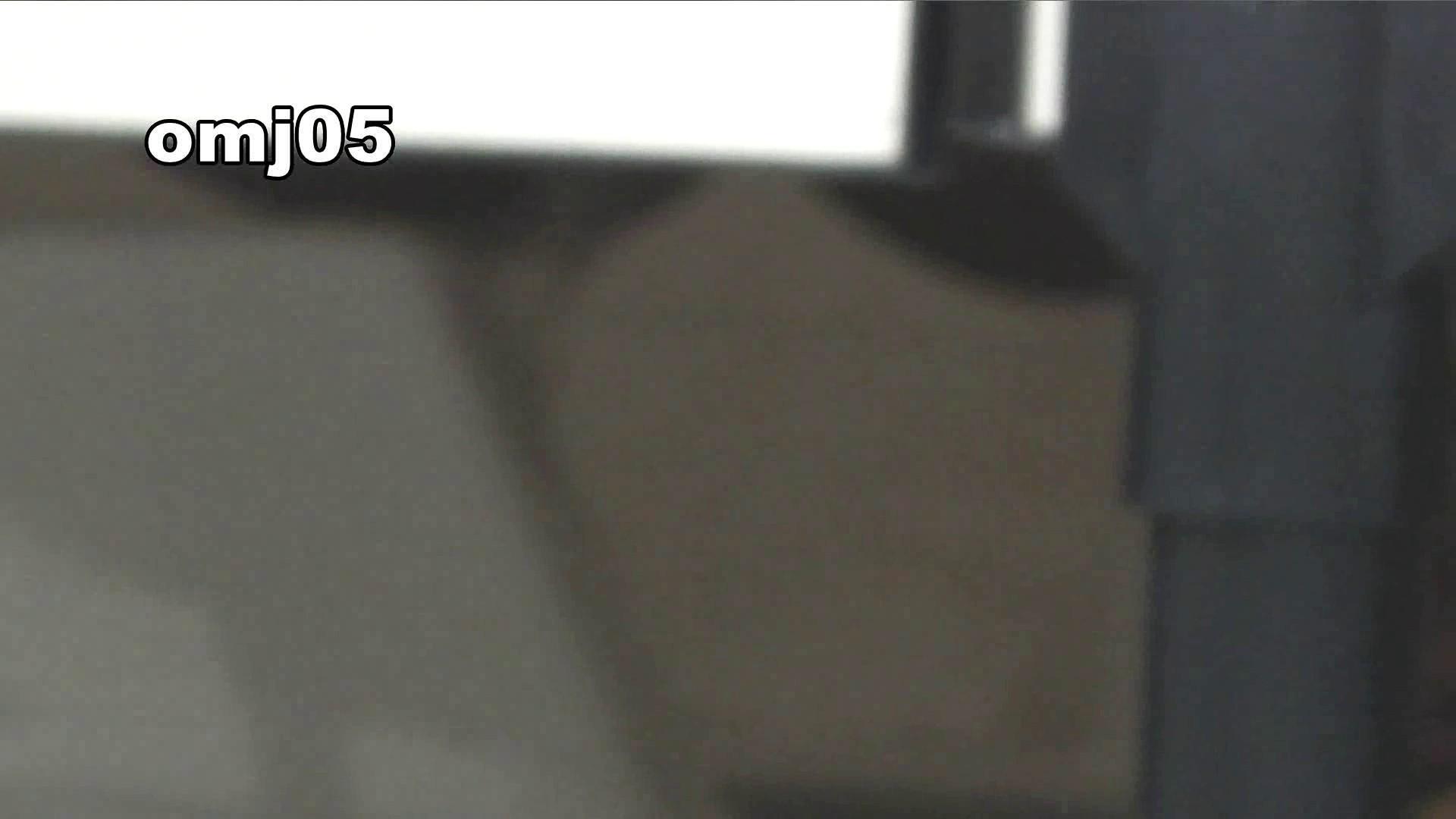 お市さんの「お尻丸出しジャンボリー」 No.5 ∑(゚Д゚)ヒェ~ッ!壁ドン!! 洗面所シーン セックス画像 35画像 16