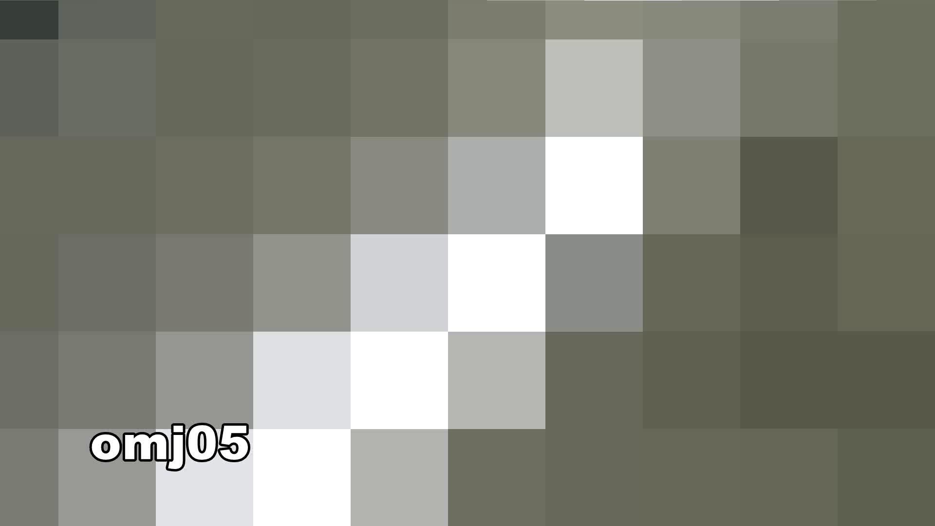 お市さんの「お尻丸出しジャンボリー」 No.5 ∑(゚Д゚)ヒェ~ッ!壁ドン!! 盛合せ | ギャルズ  35画像 31