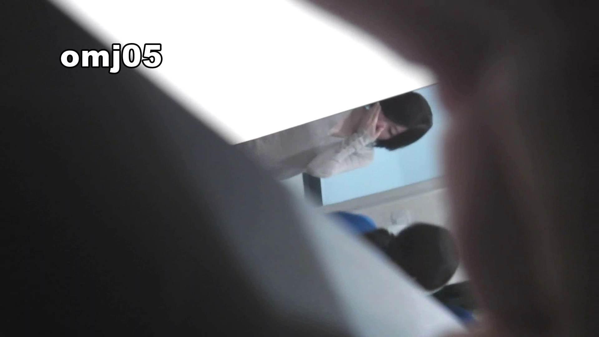 お市さんの「お尻丸出しジャンボリー」 No.5 ∑(゚Д゚)ヒェ~ッ!壁ドン!! エッチなお姉さん われめAV動画紹介 35画像 33