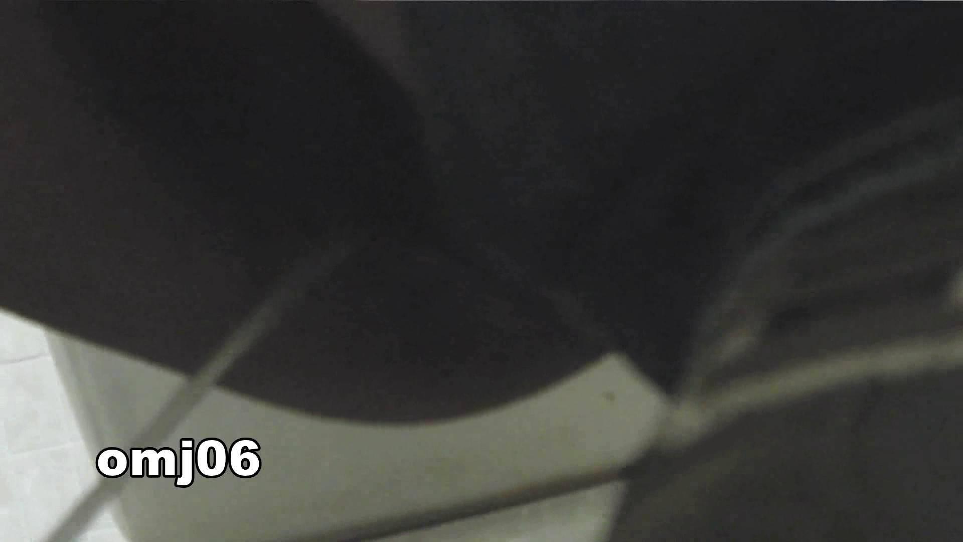 お市さんの「お尻丸出しジャンボリー」 No.6 使用済みドロ~ン 丸見え セックス画像 73画像 3