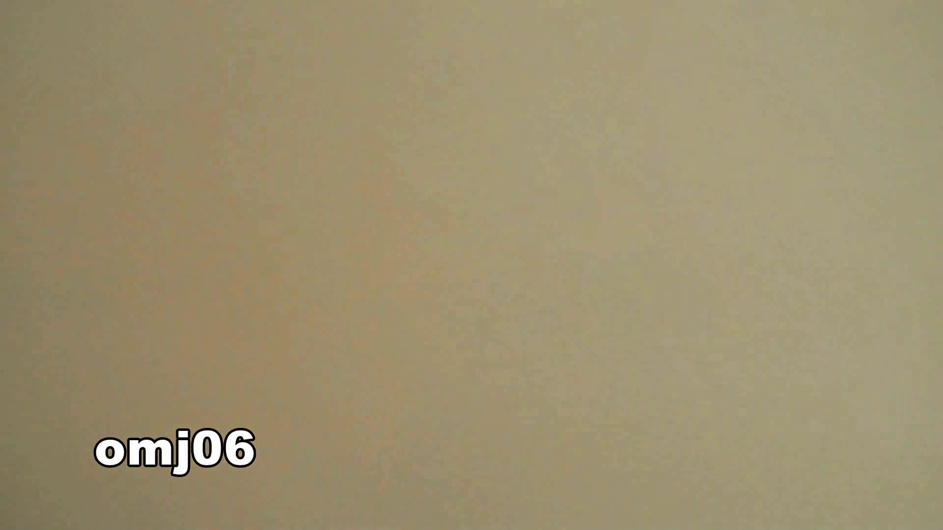 お市さんの「お尻丸出しジャンボリー」 No.6 使用済みドロ~ン 洗面所シーン  73画像 24