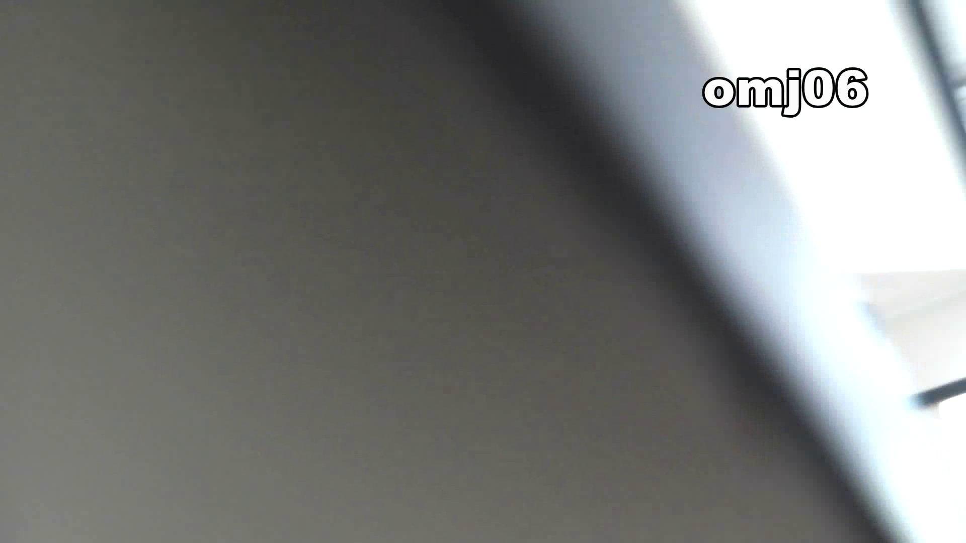 お市さんの「お尻丸出しジャンボリー」 No.6 使用済みドロ~ン 洗面所シーン | エッチなお姉さん  73画像 49