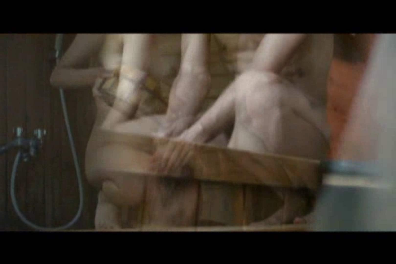 貸切露天 発情カップル! vol.01 露天風呂の女子達  103画像 30