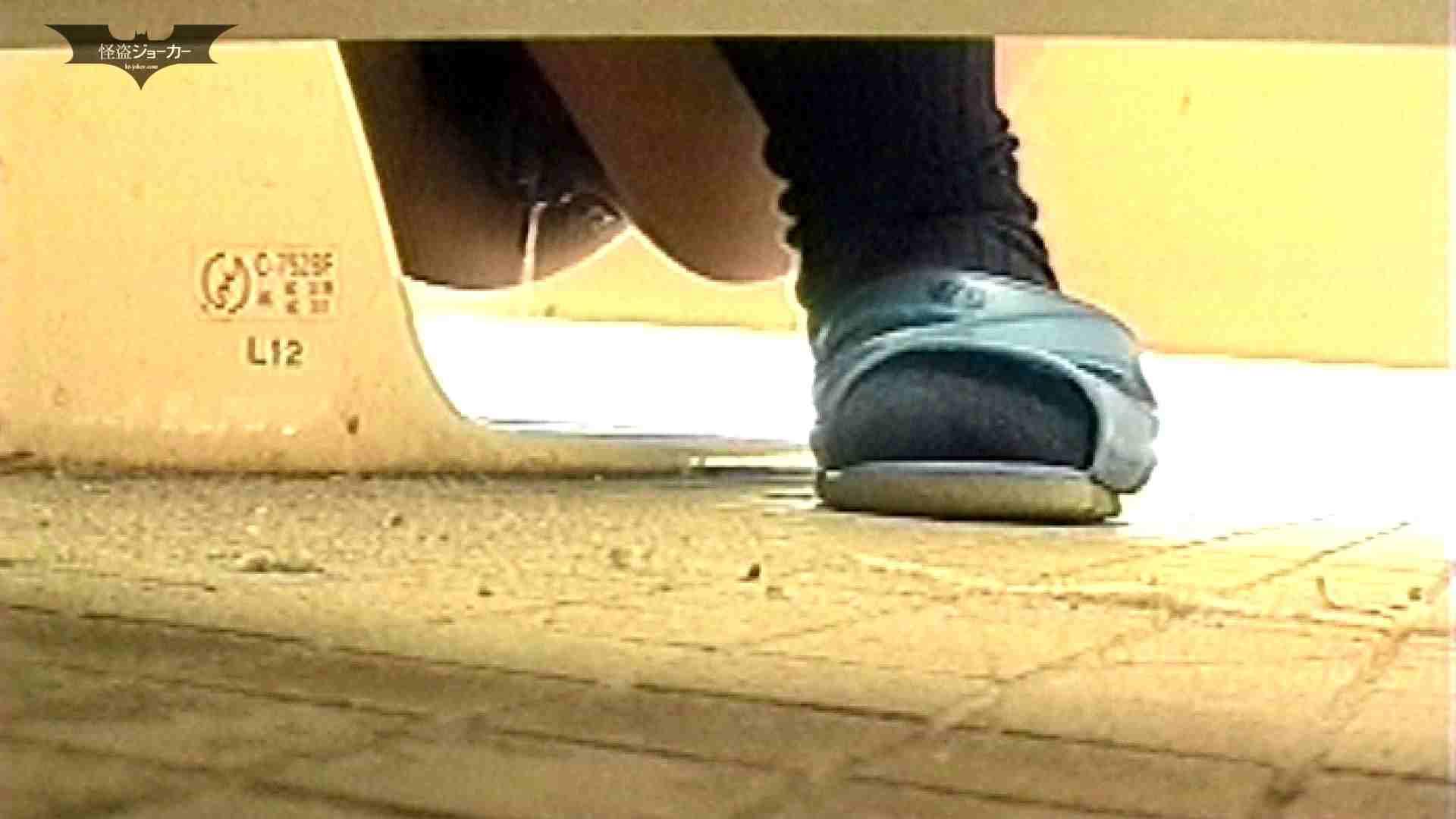 女の子の休み時間のひととき Vol.02 高画質動画 エロ無料画像 78画像 15