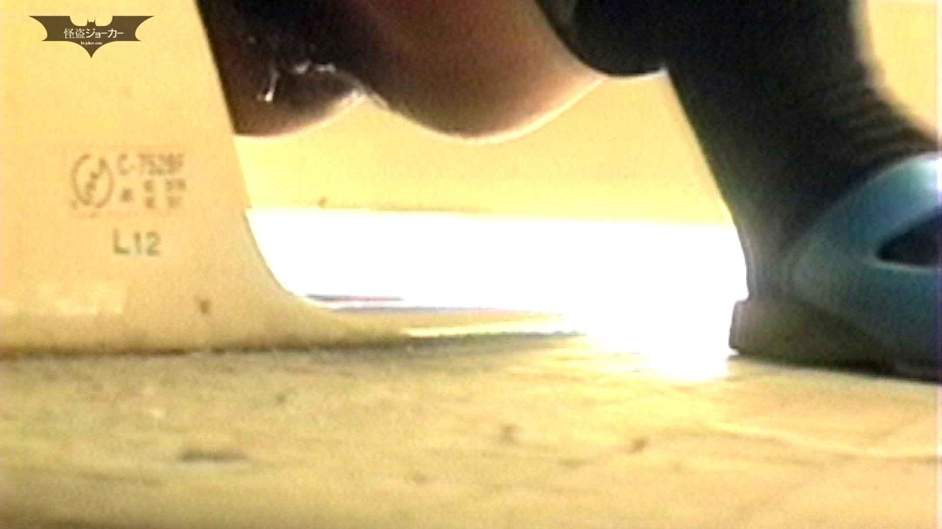 女の子の休み時間のひととき Vol.02 民家   洗面所シーン  78画像 41
