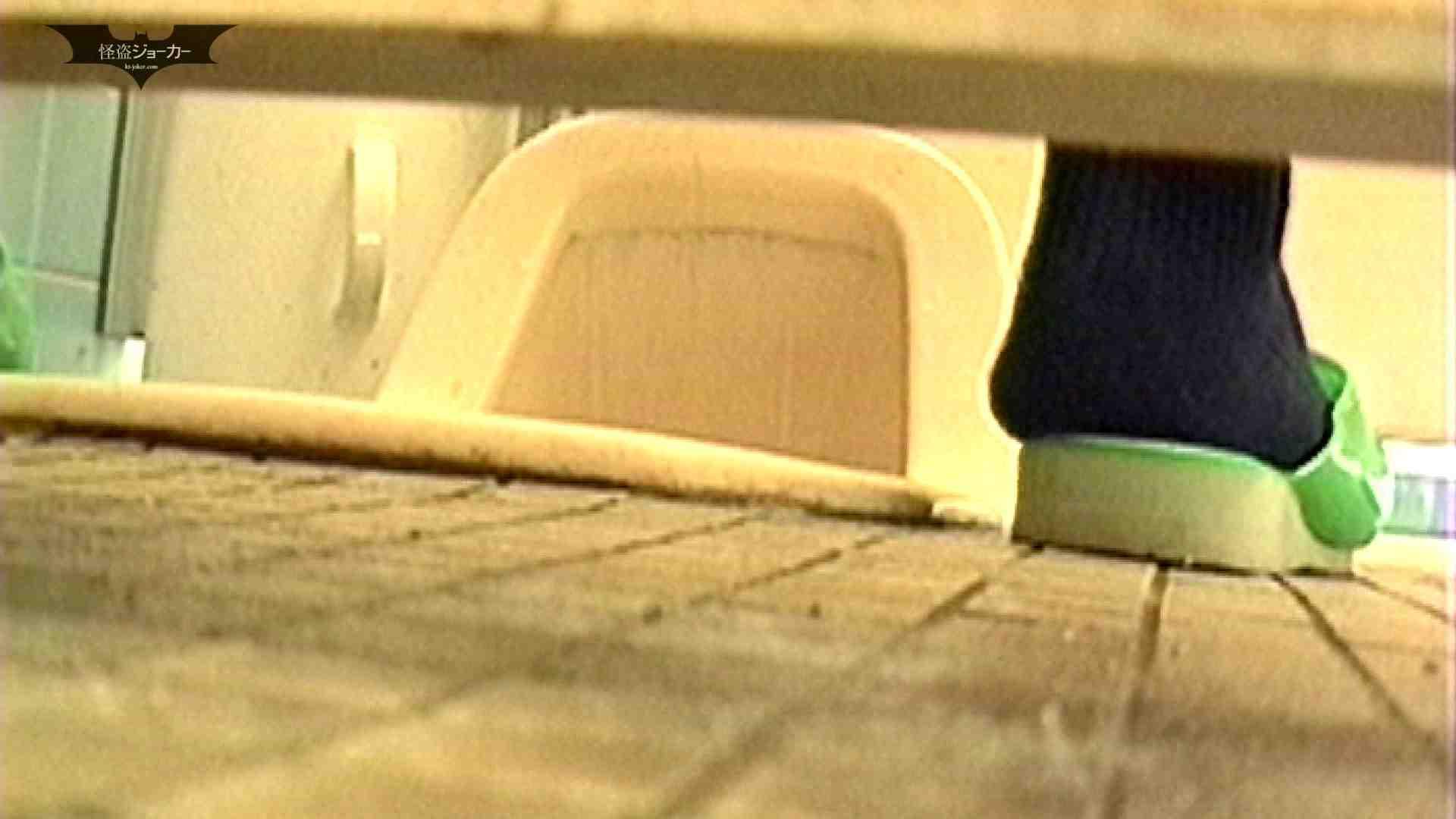 女の子の休み時間のひととき Vol.03 洗面所シーン ぱこり動画紹介 54画像 15