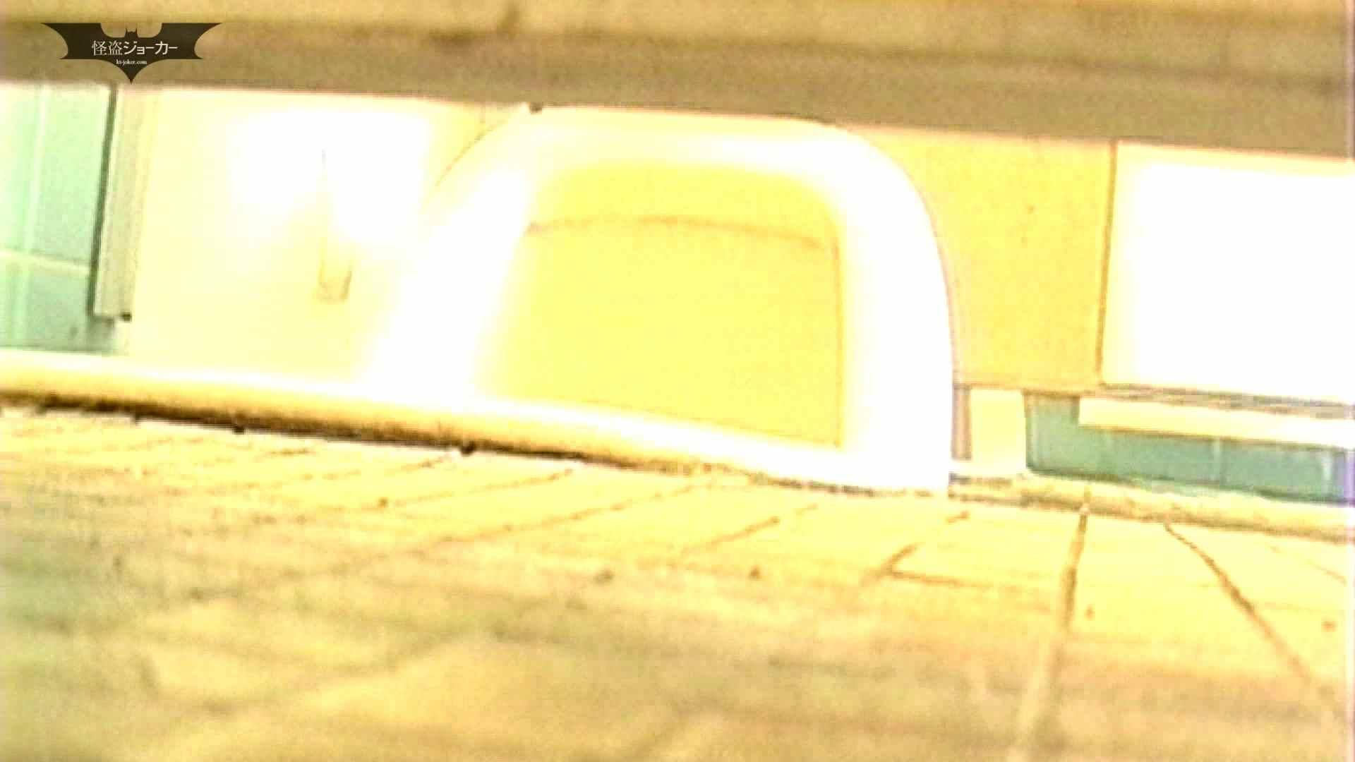 女の子の休み時間のひととき Vol.03 盗撮・必見 オメコ動画キャプチャ 54画像 16