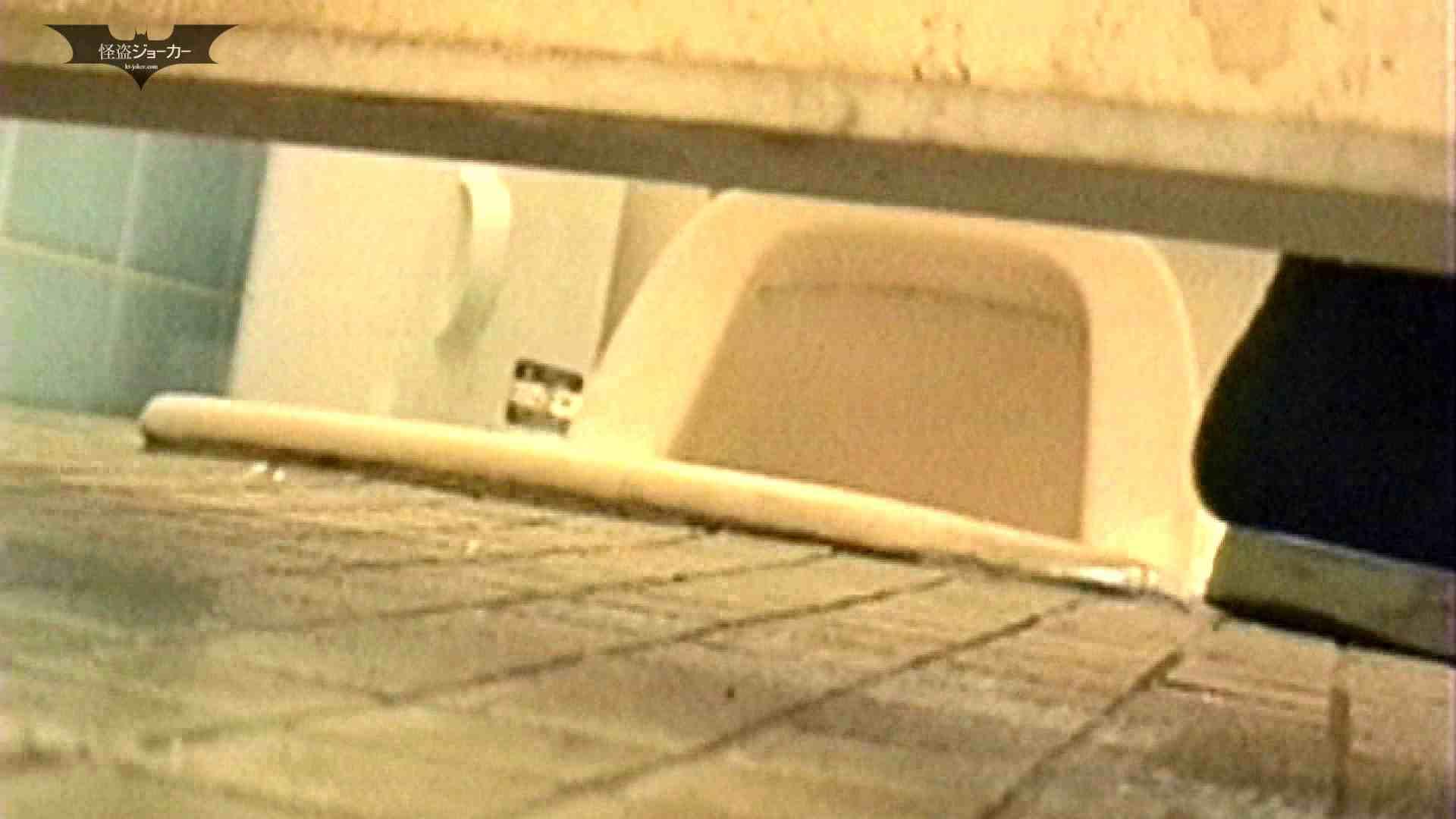 女の子の休み時間のひととき Vol.03 美肌 オマンコ無修正動画無料 54画像 53
