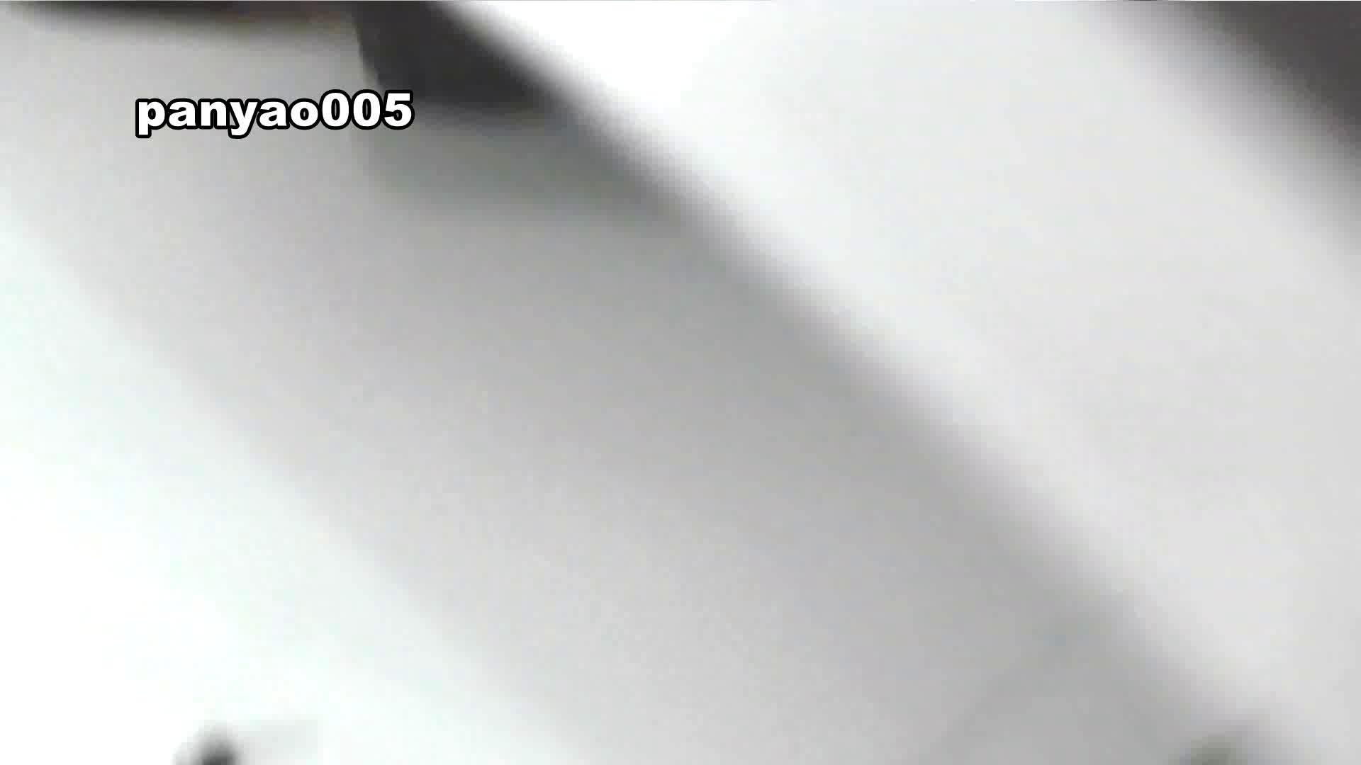 vol.05 そんな格好で… 盛合せ エロ無料画像 92画像 11