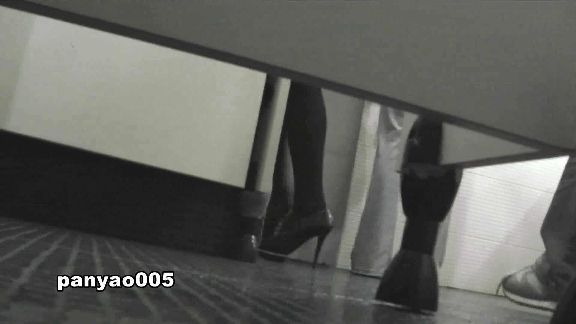 vol.05 そんな格好で… 潜入 | 洗面所シーン  92画像 36