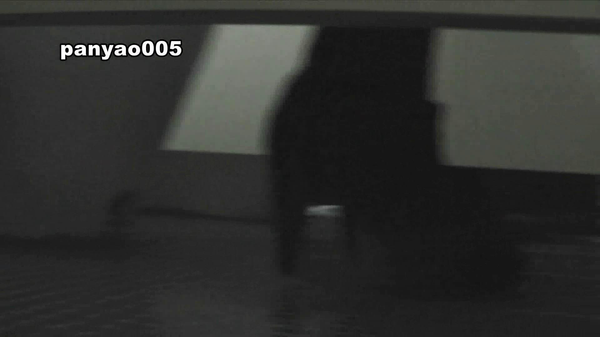 vol.05 そんな格好で… 潜入 | 洗面所シーン  92画像 50