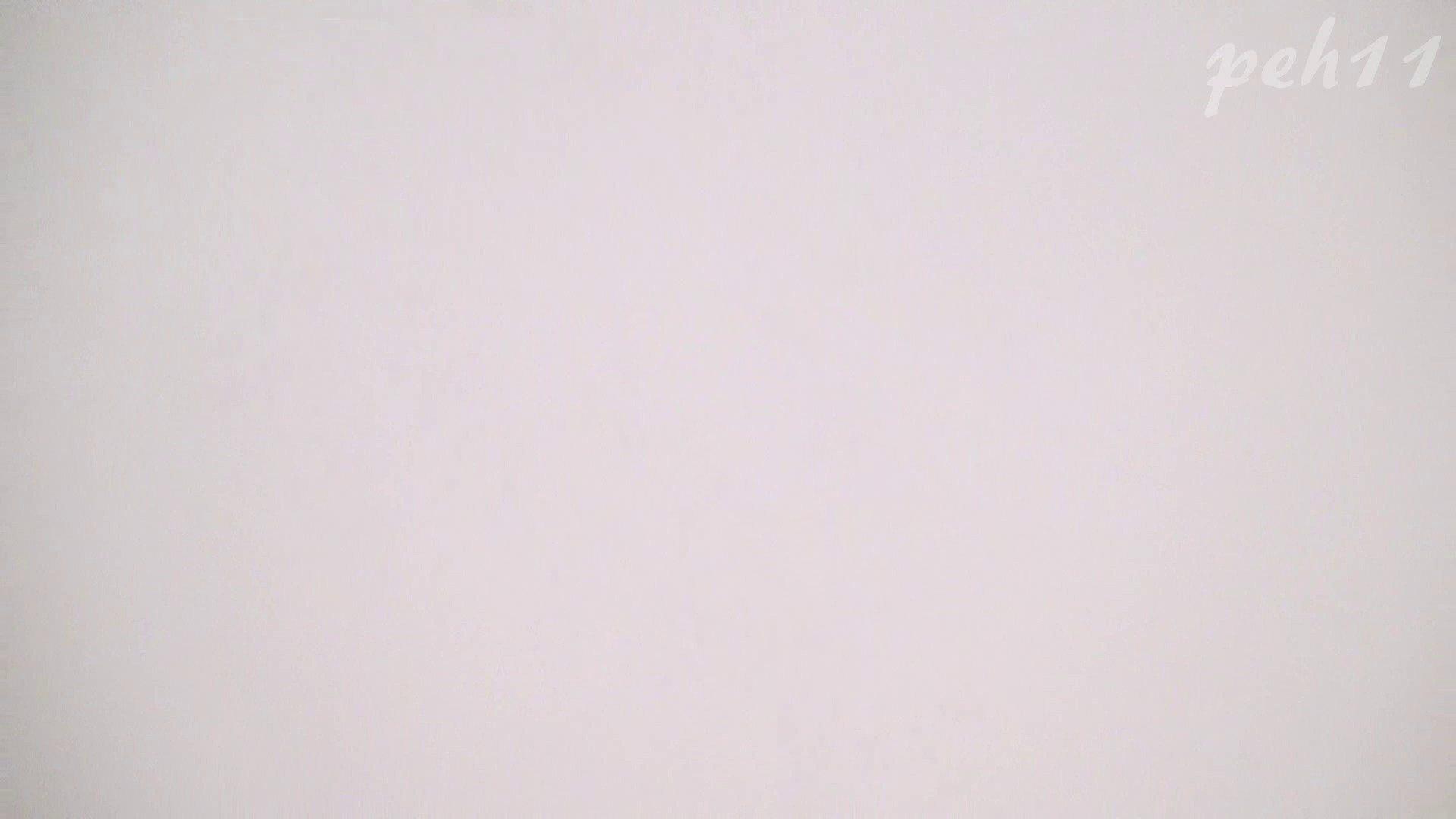 ※100個限定販売 至高下半身盗撮 プレミアム Vol.11 ハイビジョン 洗面所シーン  87画像 12